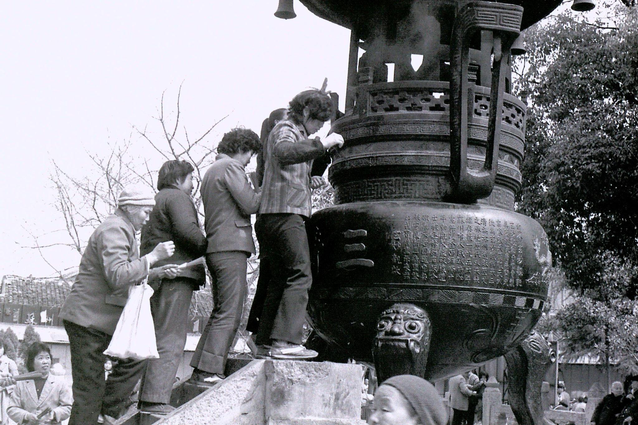 22/3/1989: 25: Suzhou