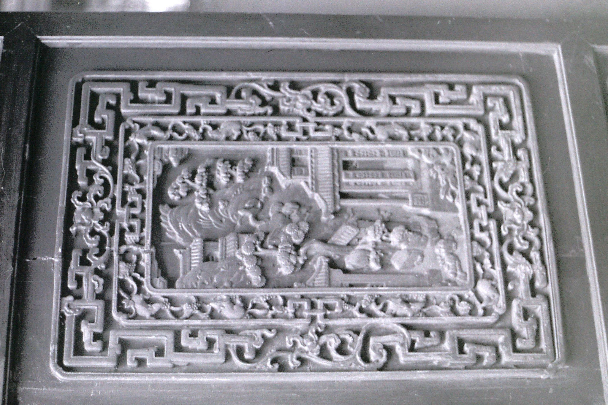 21/3/1989: 16: Suzhou Wangshi Gardens door panel