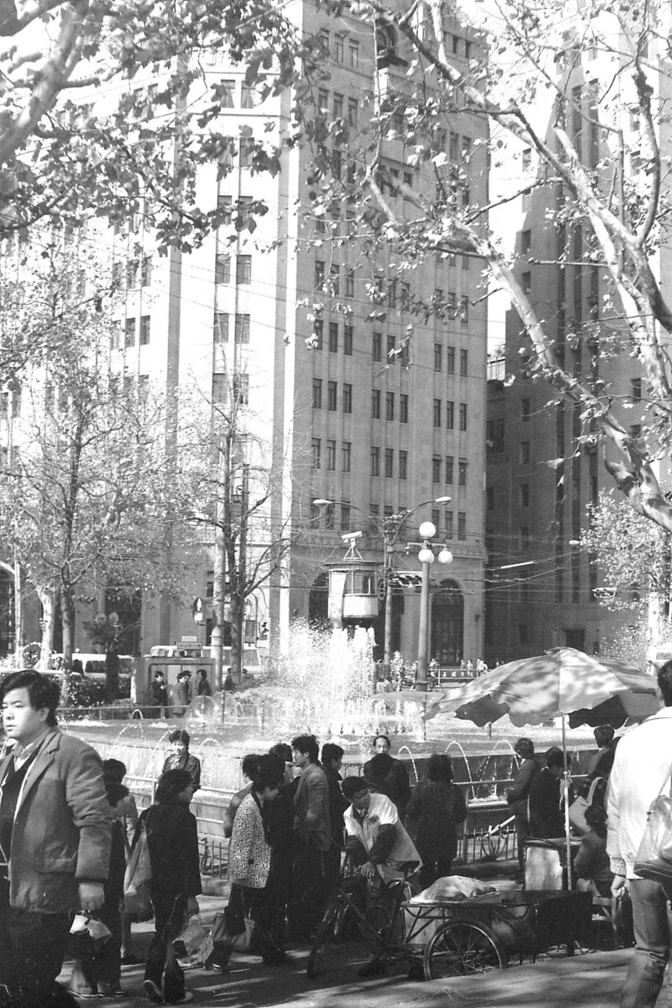 14/12/1988: 19: Shanghai, Peace Hotel