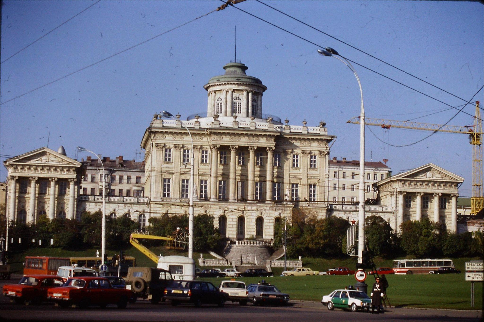 17/10/1988: 8: opposite Kremlin