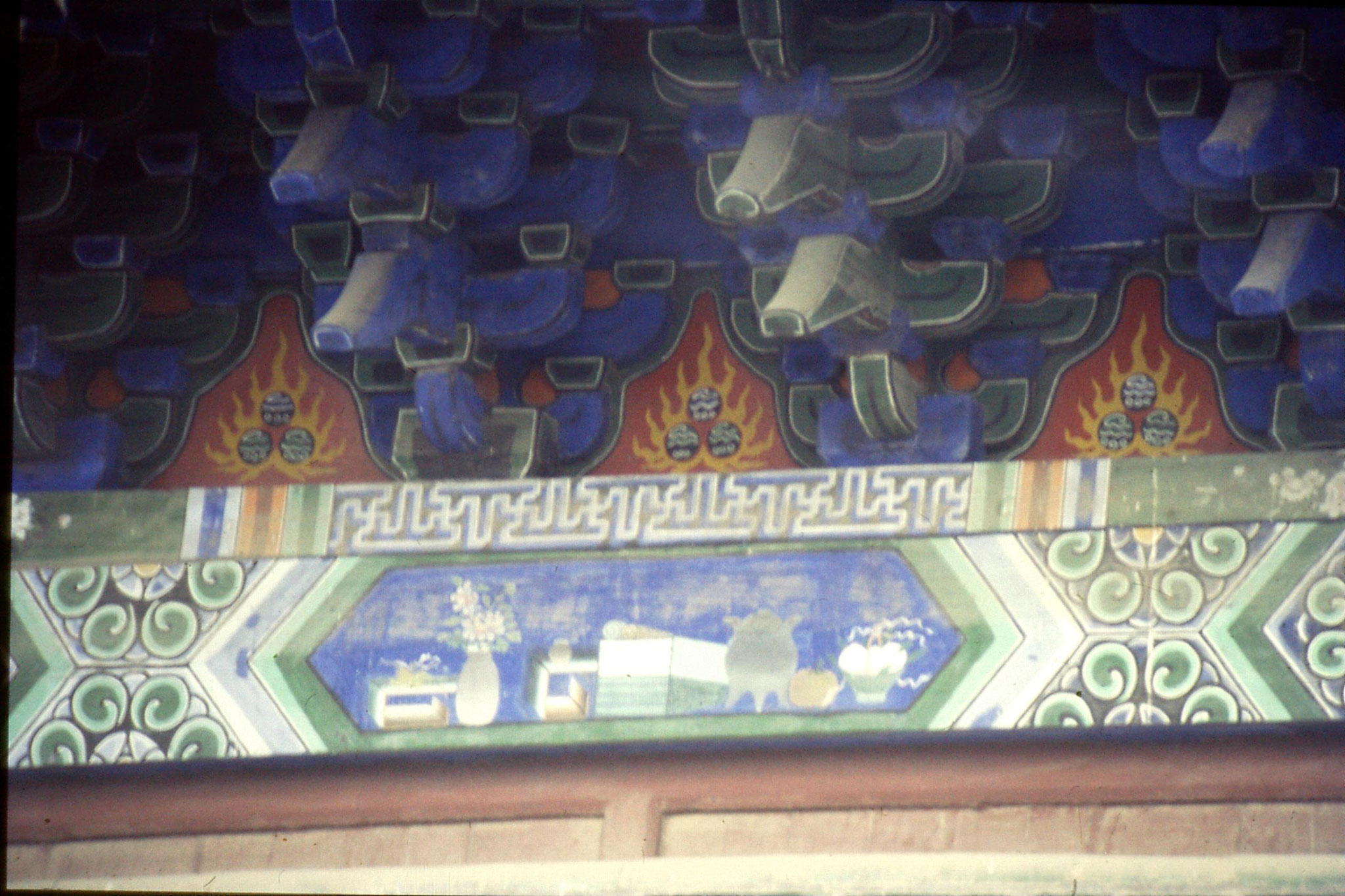 23/2/1989: 7: Qufu, Yan Miao temple