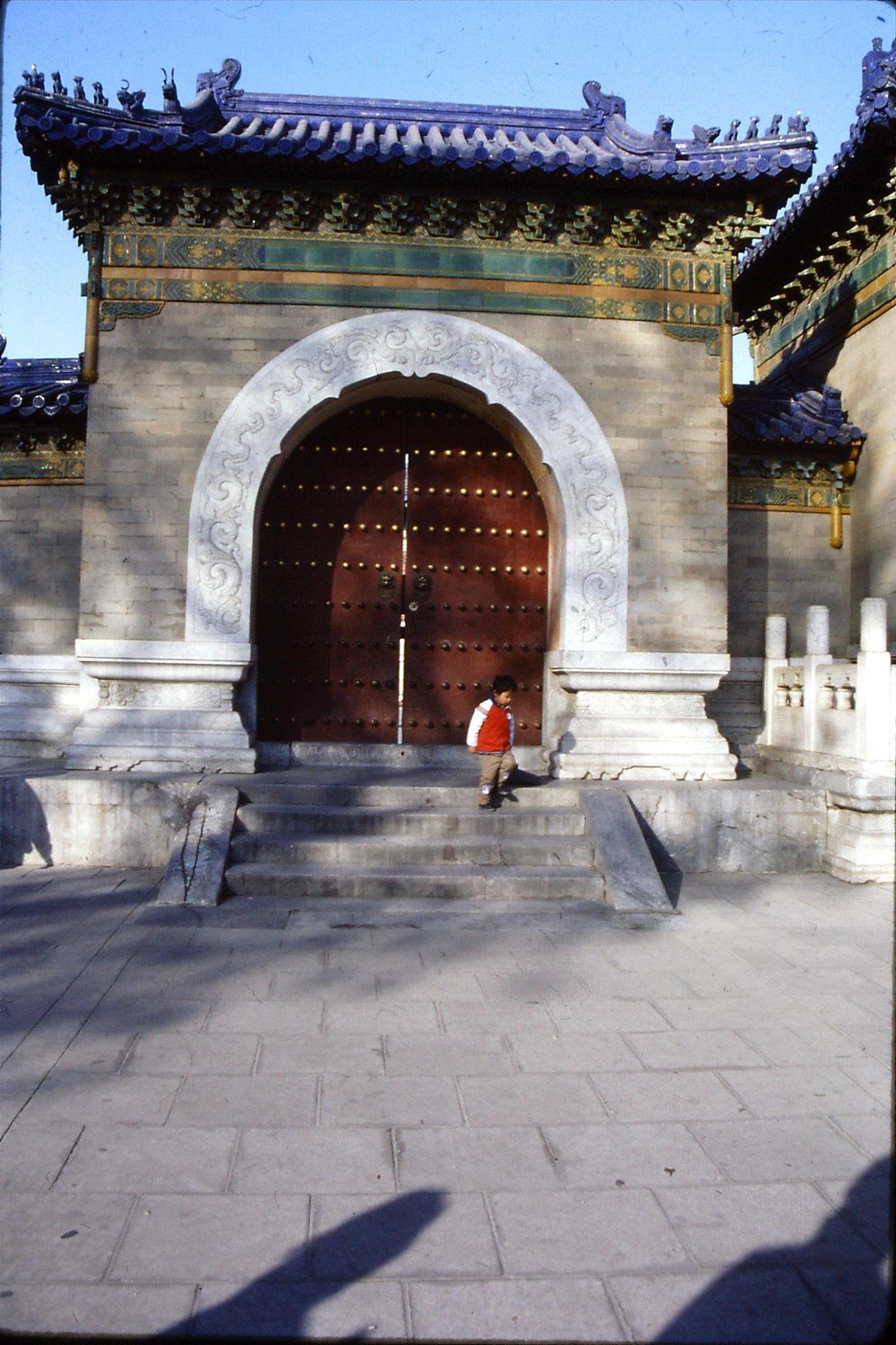 2/12/1988: 19: Tiantan Park