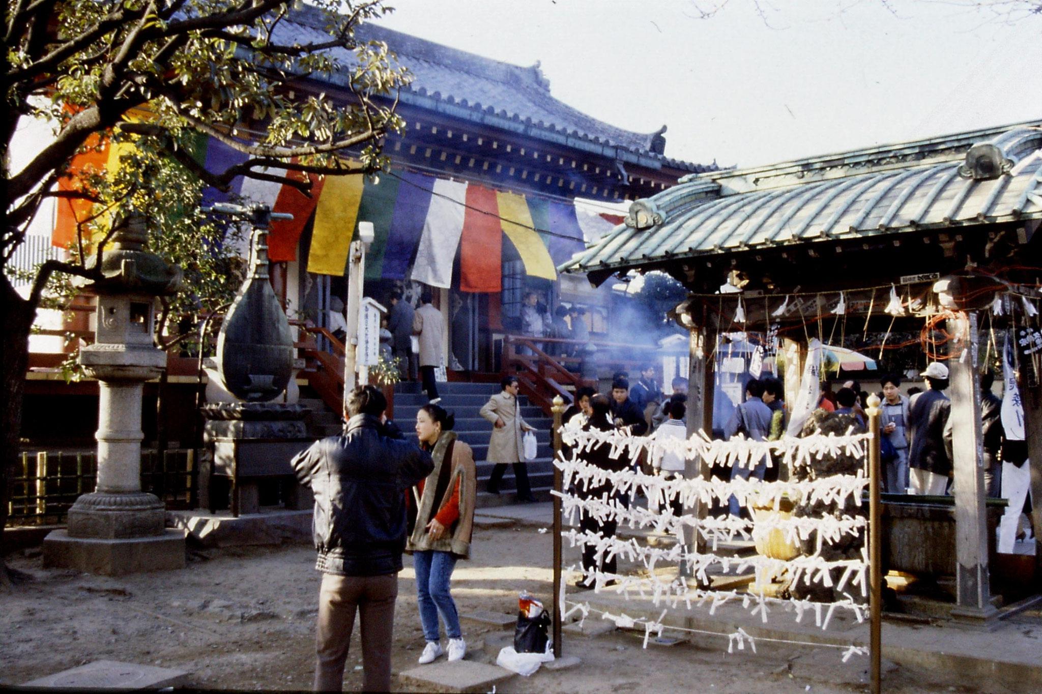 4/1/1989: 2: Ueno Park
