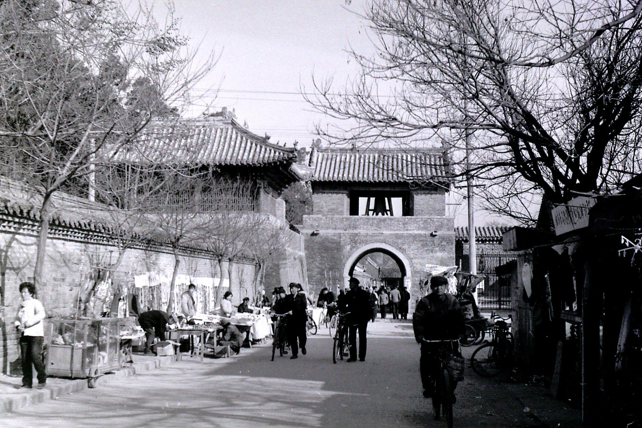 21/2/1989: 24: Qufu bell tower