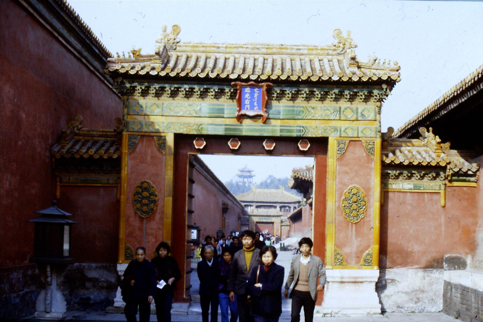 30/10/1988: 36: Forbidden City, towards Coal Hill