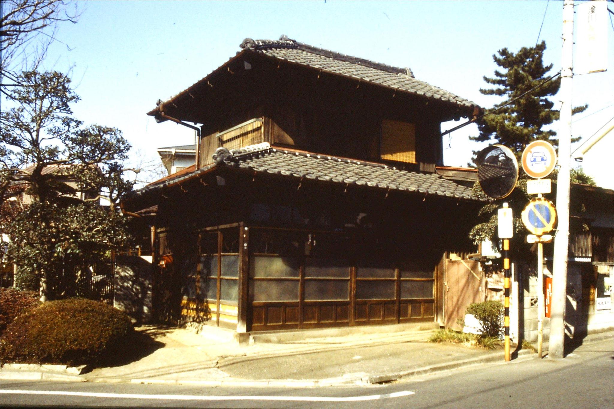 28/12/1988: 22: Tokyo nr Nishimagome