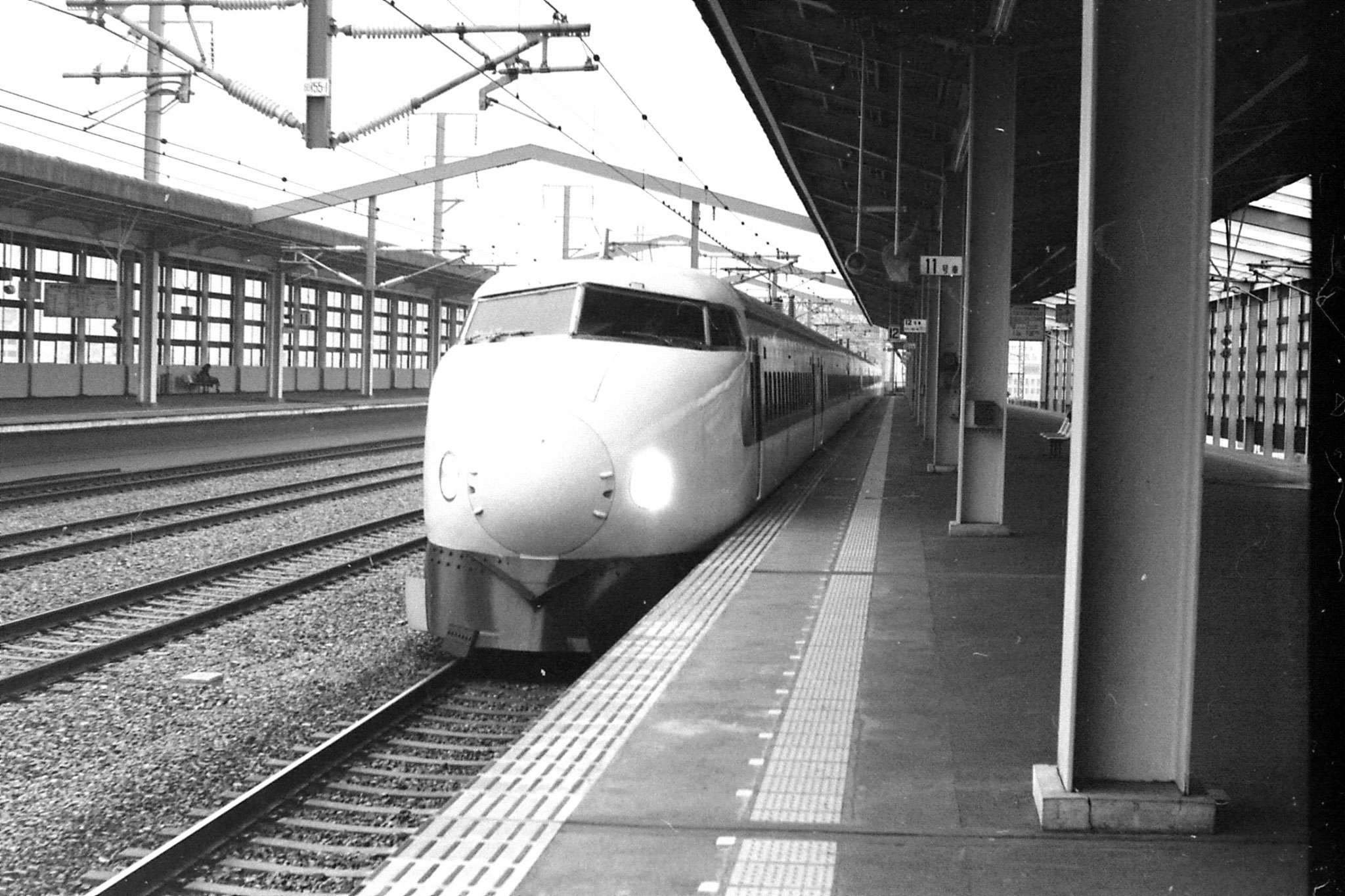 18/1/1989: 14: Shinkansen