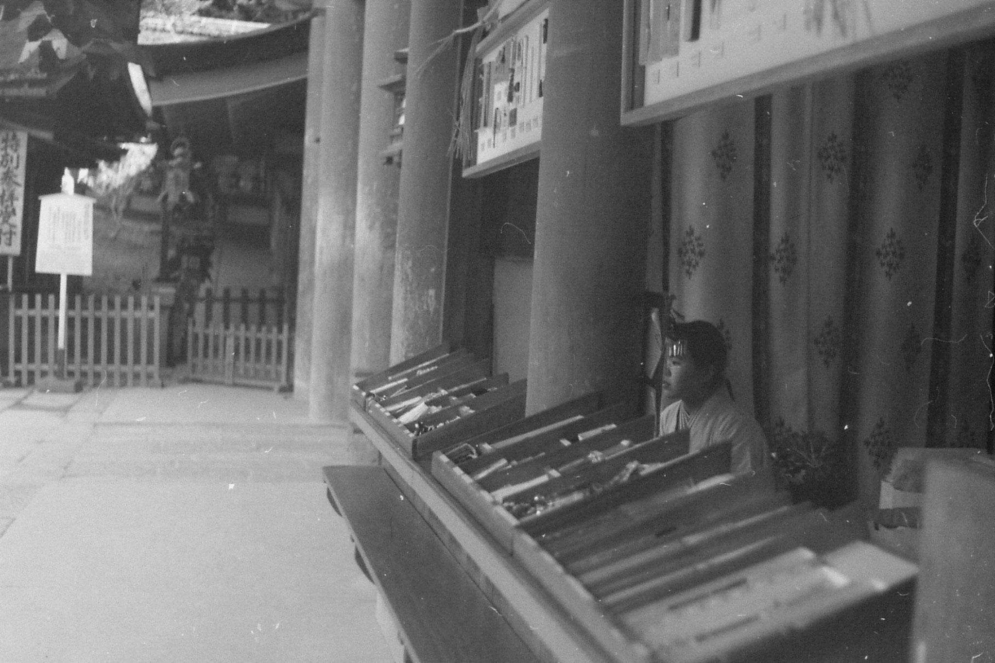 25/1/1989: 0: Kasuga-jinja shrine