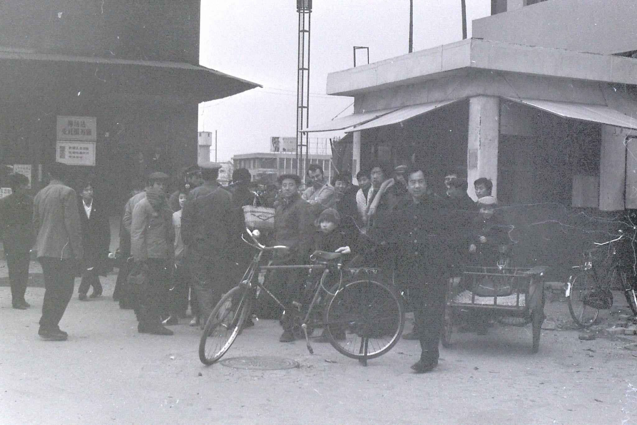 14/2/1989: 35: Weifang station
