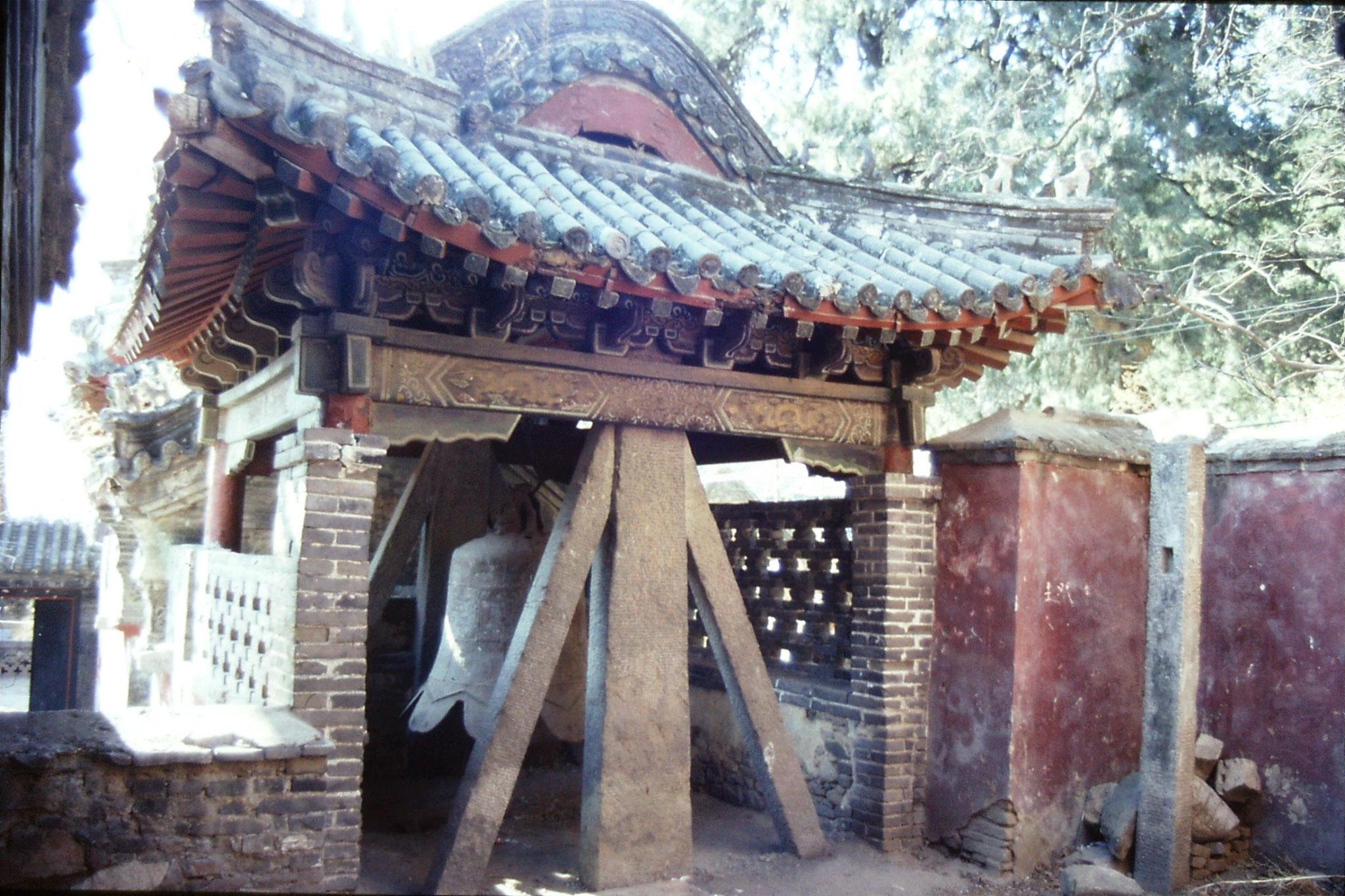 18/2/1989: 15: Taishan bell tower