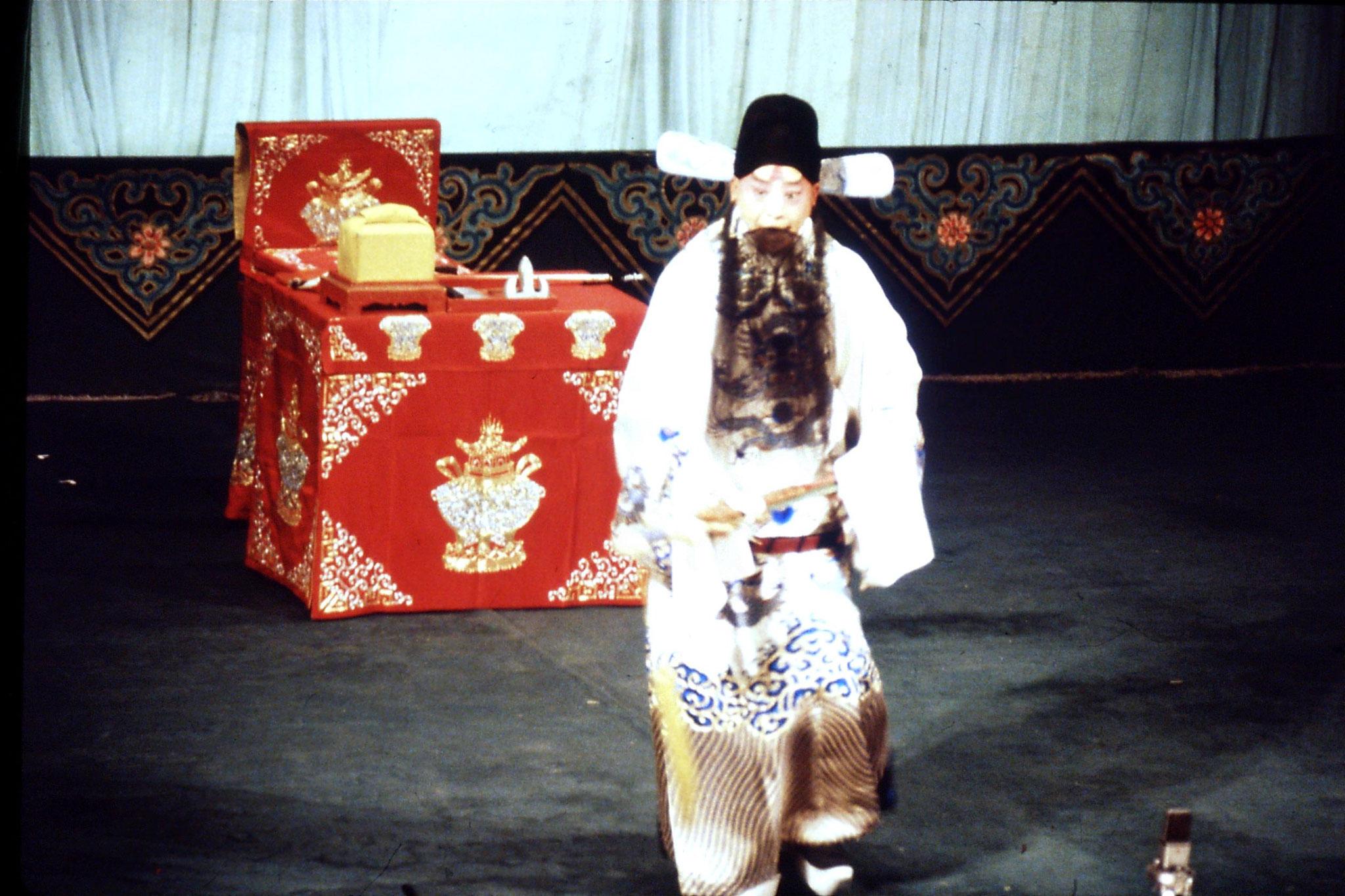 17/3/1989: 19: Chang'an opera