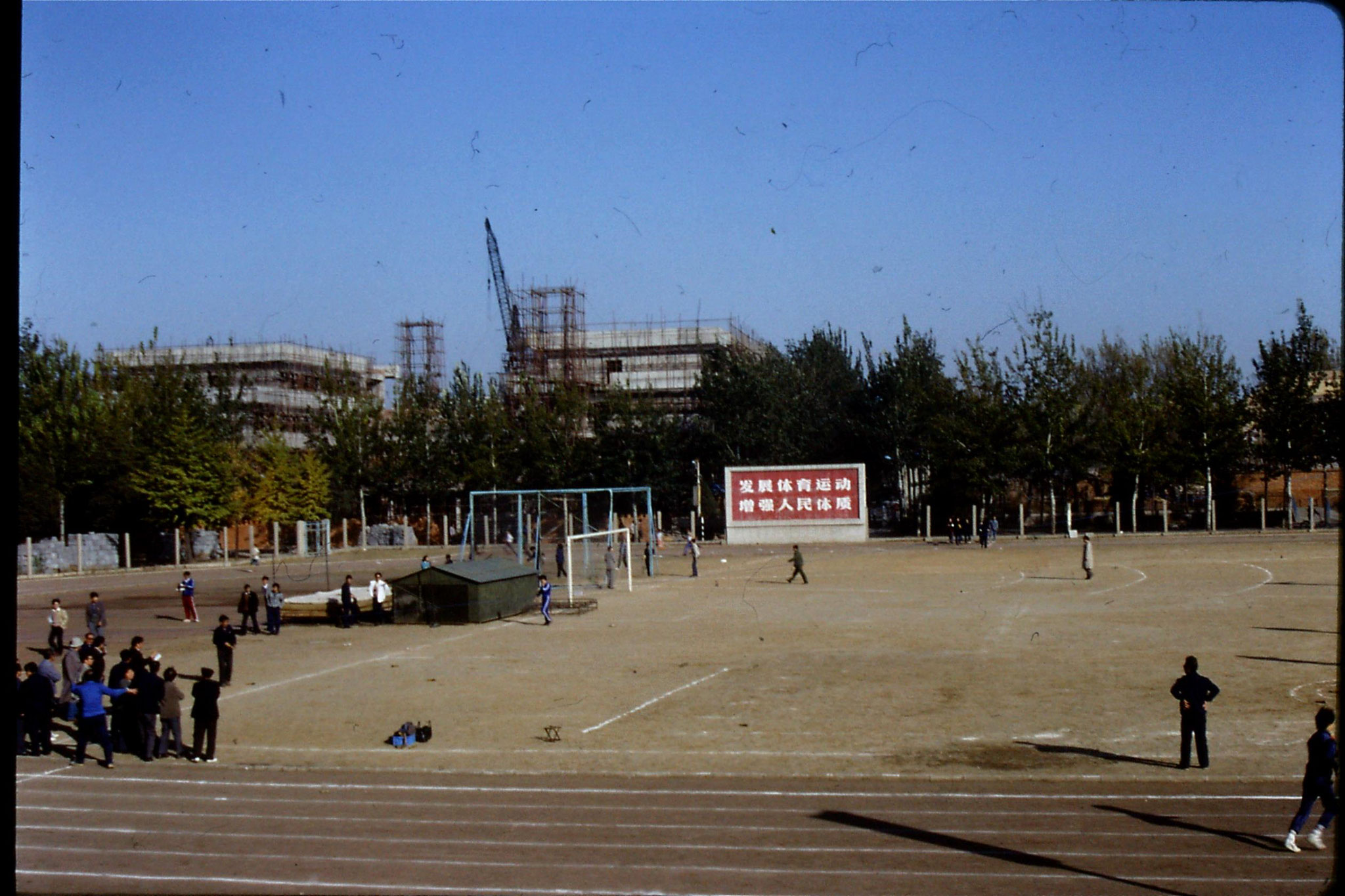 5/11/1988: 23: Beijing Inst. Technology sports track