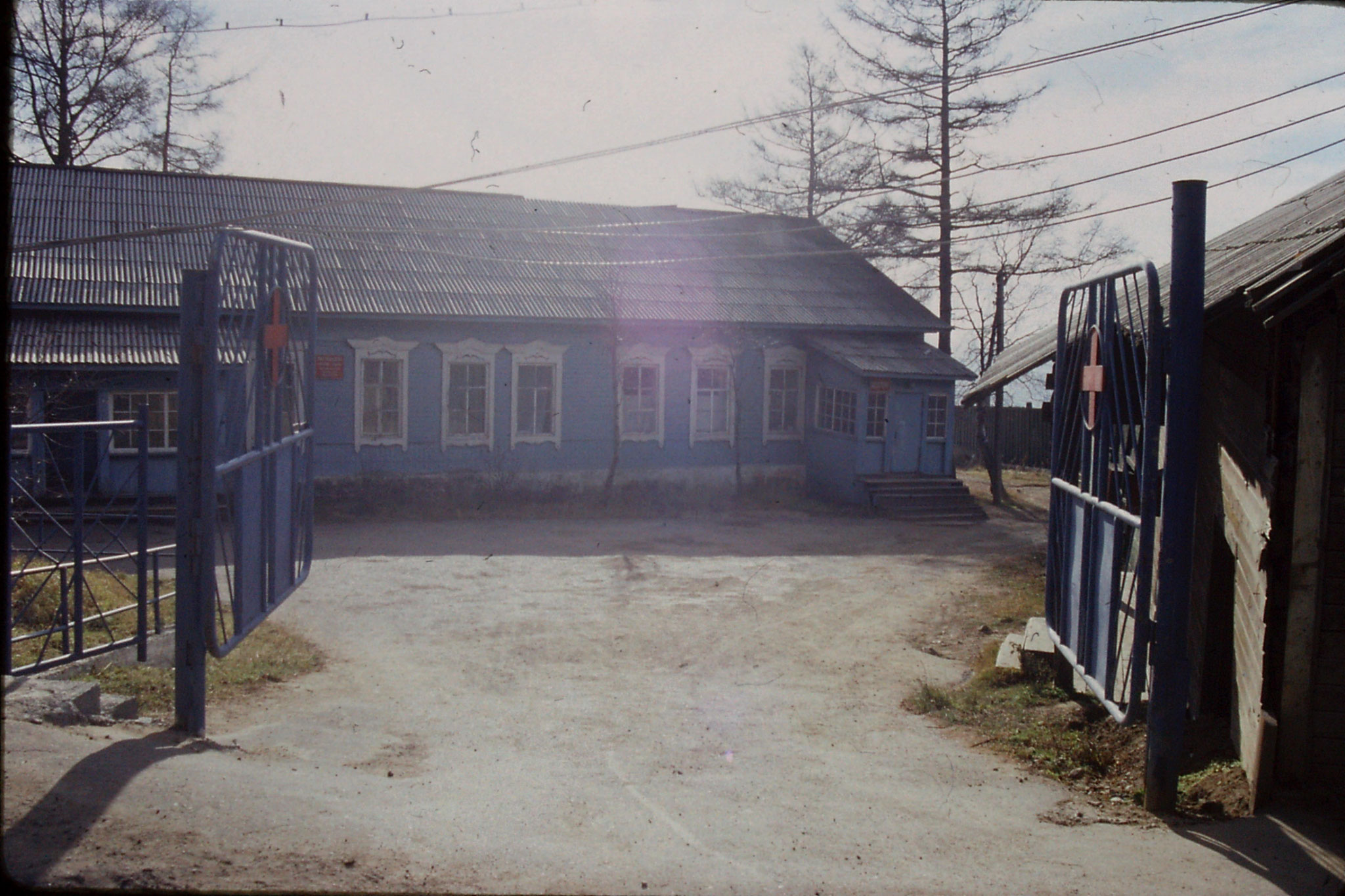 23/10/1988: 23: Lake Baikal Listvyanka hospital