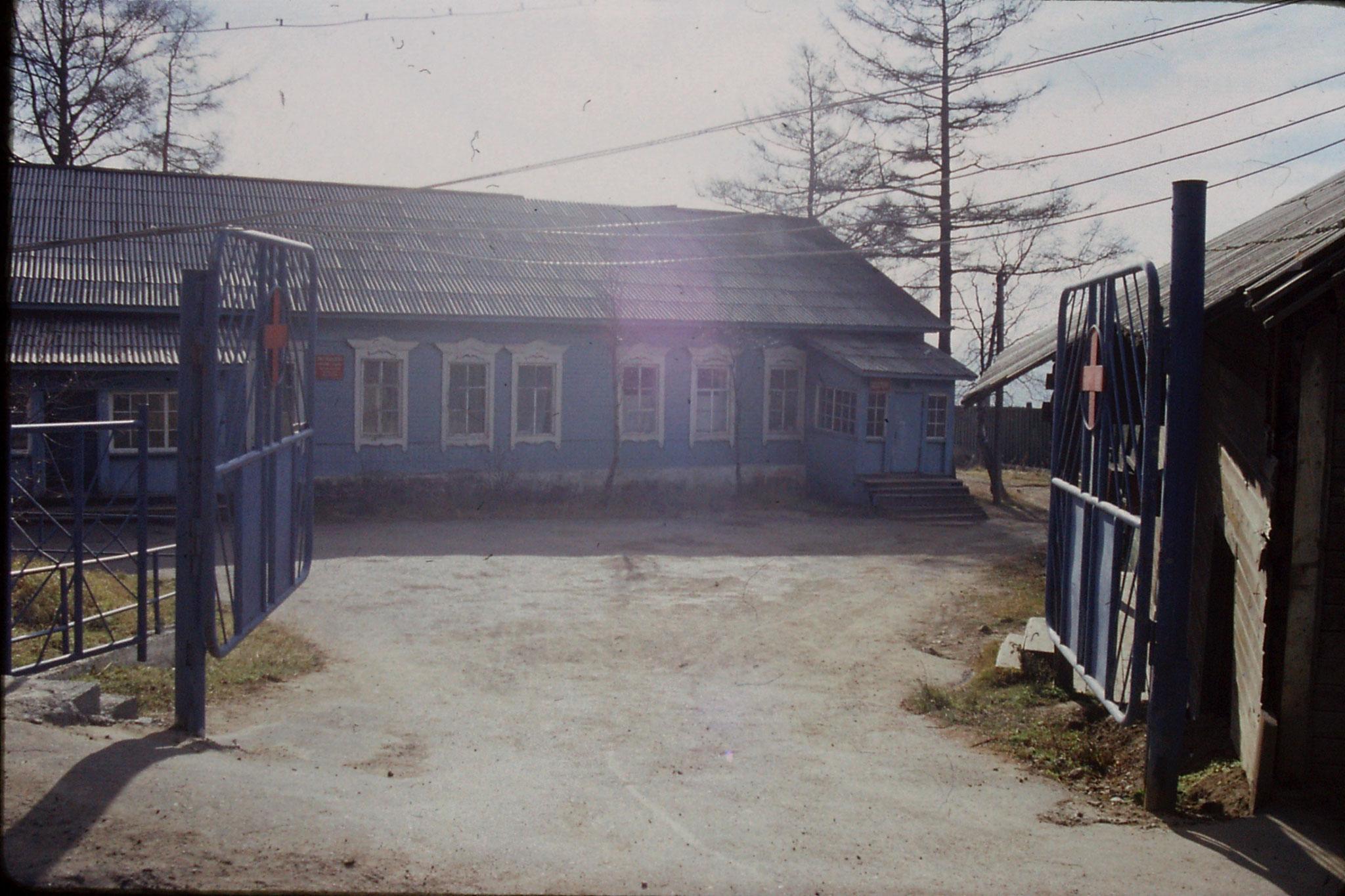 23/10/1988: 23: Lake Baikal Listvyanka hospital
