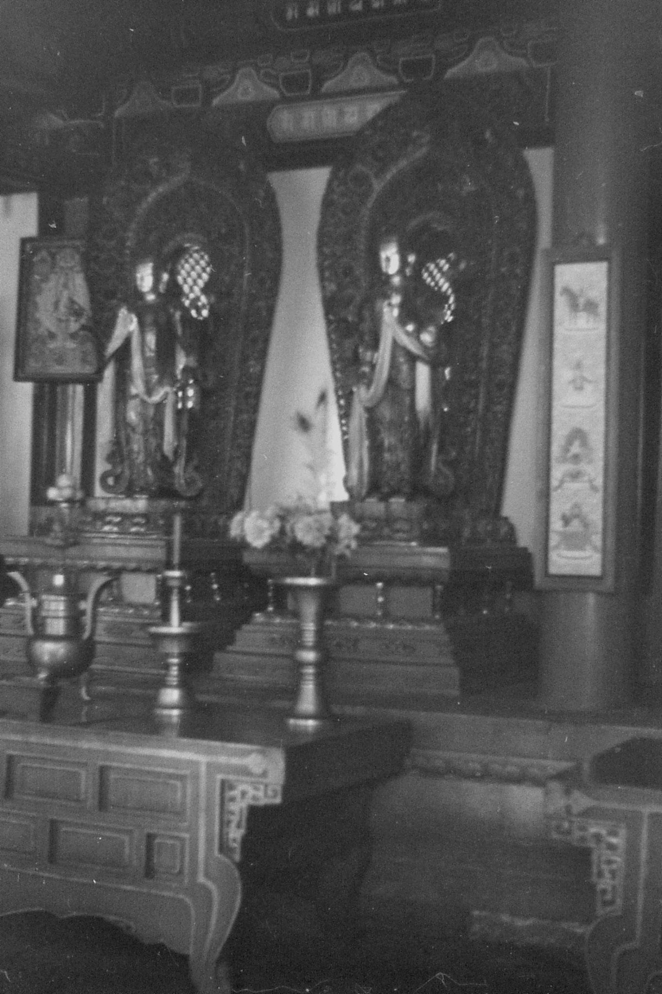 4/12/1988: 32: Yong He Temple, Beijing