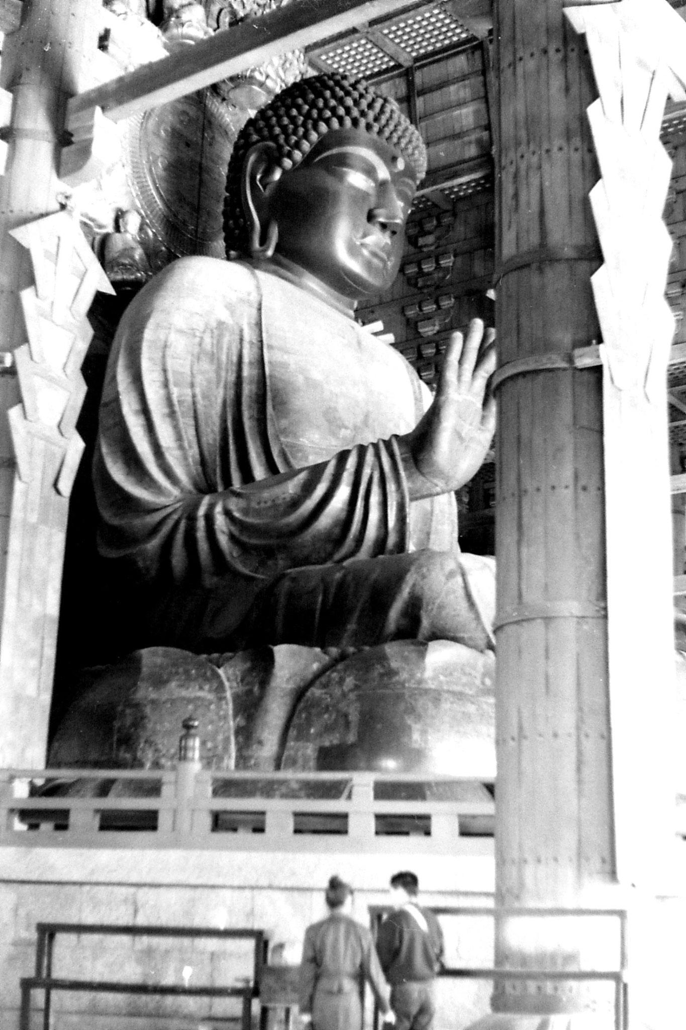 25/1/1989: 31:Nara