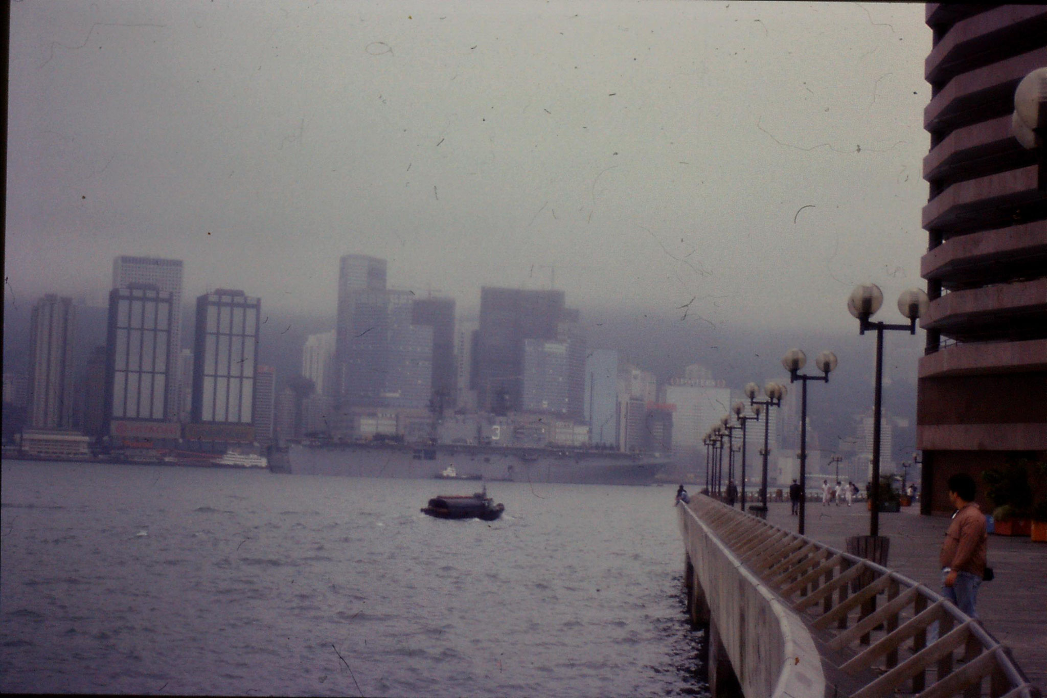 6/4/1989: 17: Hong Kong view from Kowloon