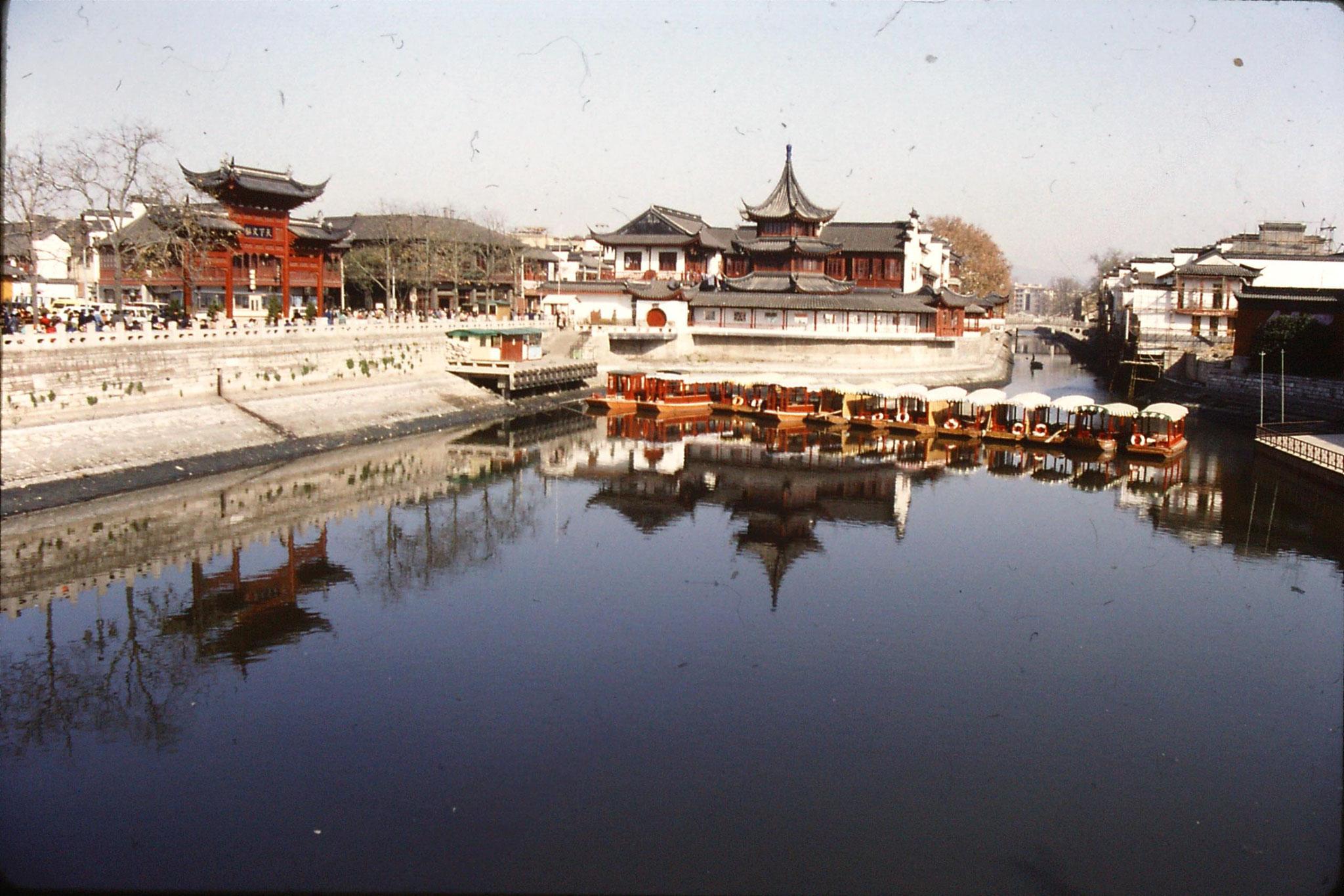 11/12/1988: 22: Nanjing
