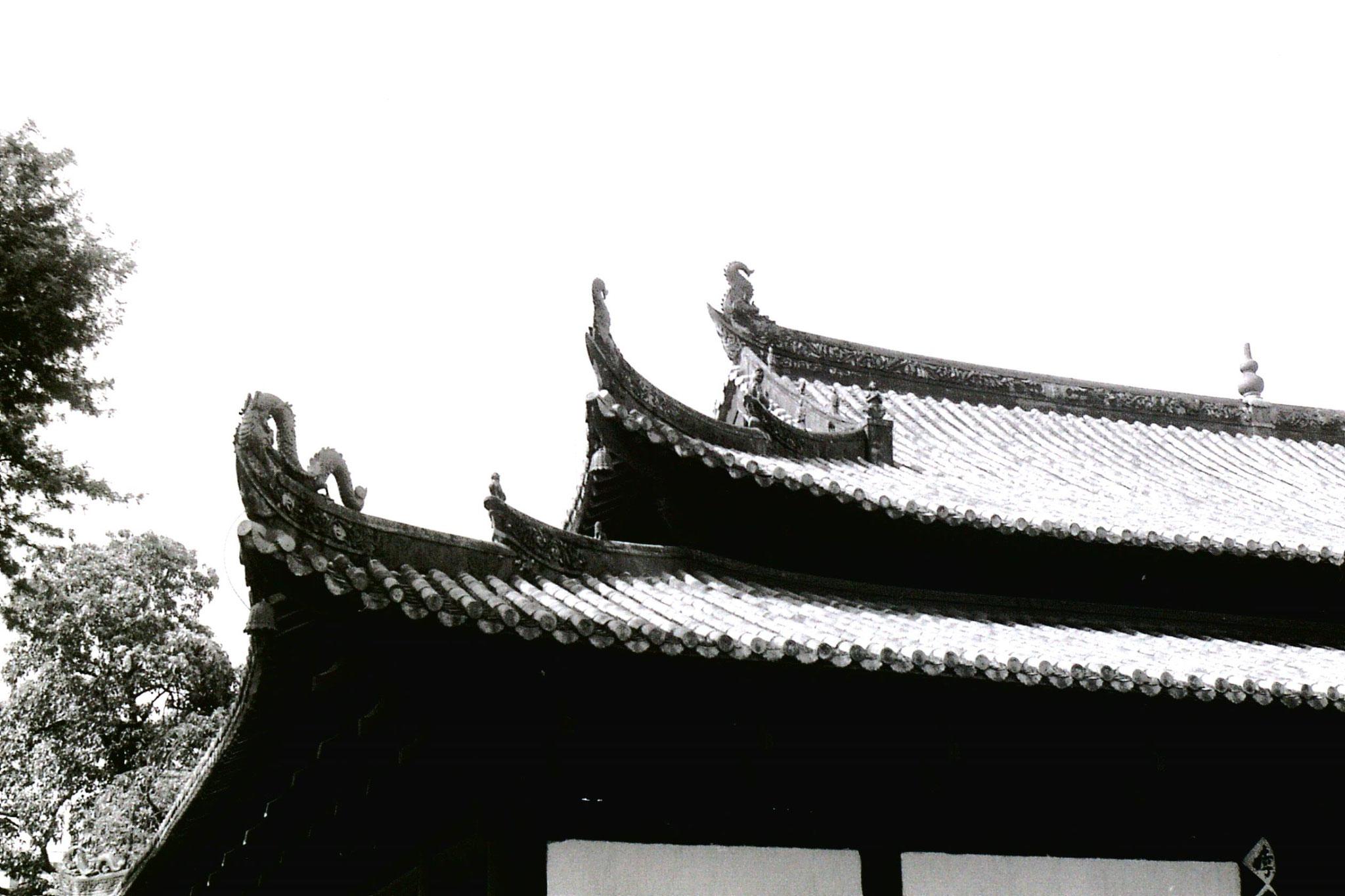 19/5/1989: 32: Guangzhou