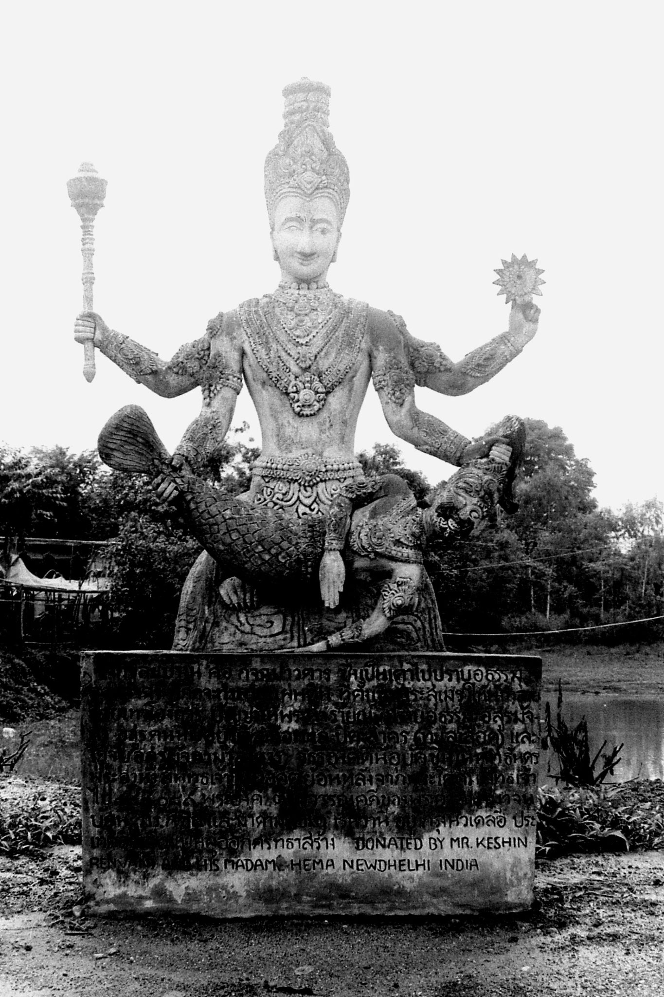 30/5/1990: 19: Nong Khai Wat Kaeg