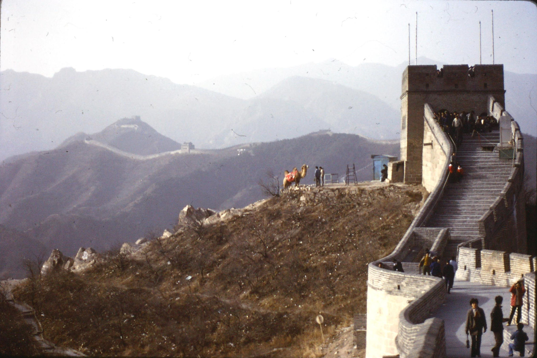 12/11/1988: 1: Great Wall at Badaling