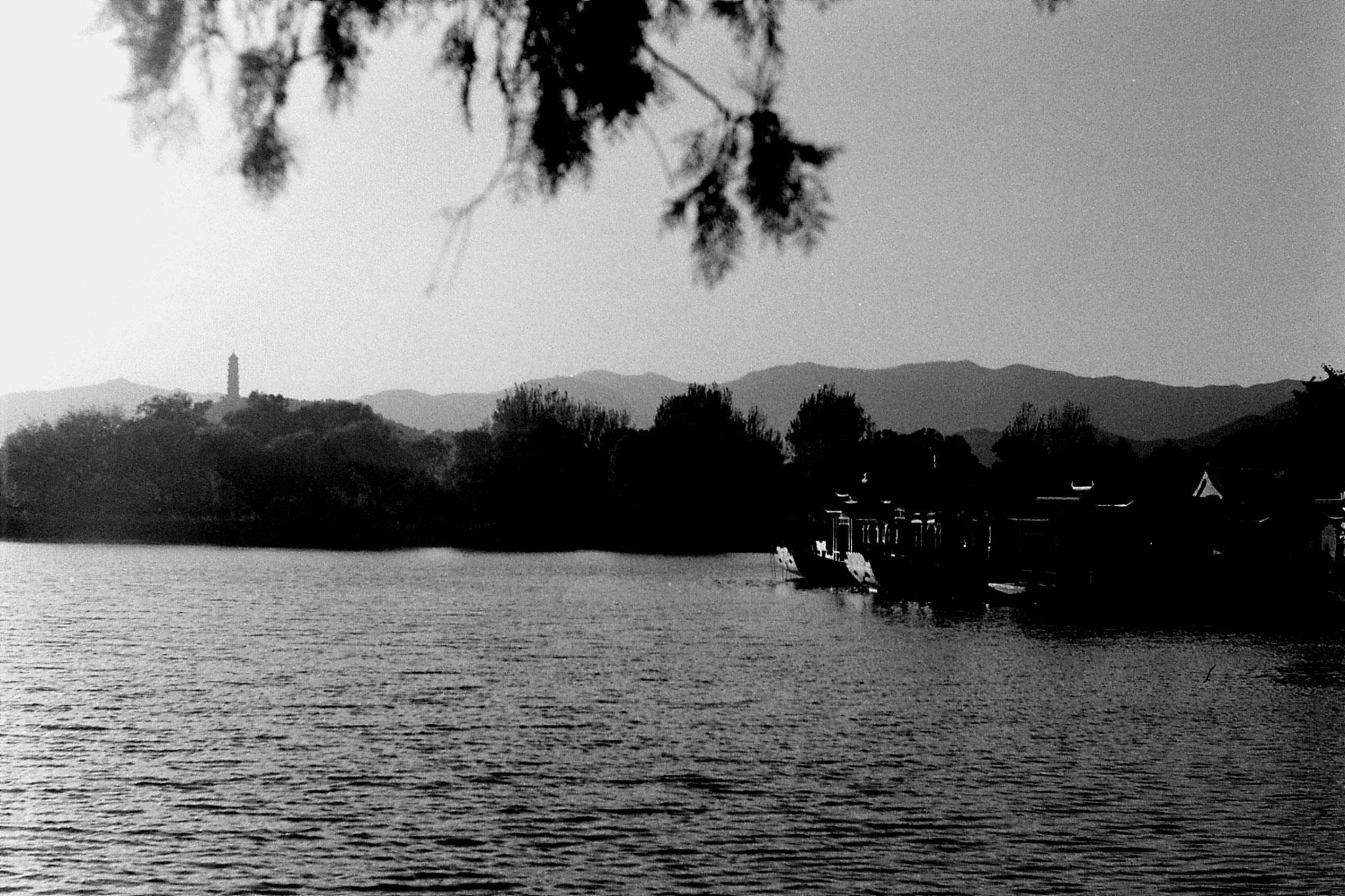 1/11/1988: 16: Summer Palace
