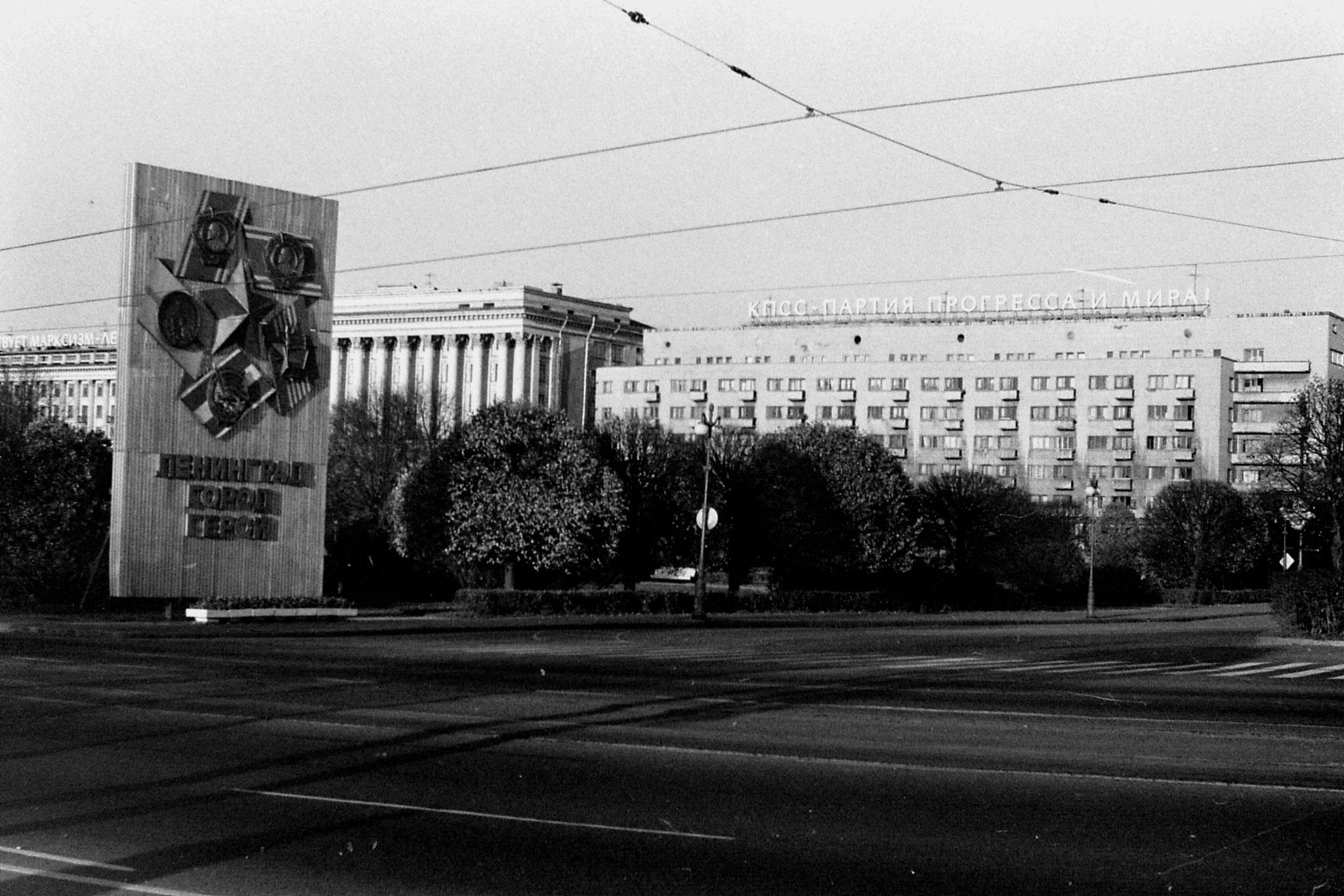 """13/10/1988: 14: """"Leningrad Hero City"""" + """"Party of Progress and Peace"""""""