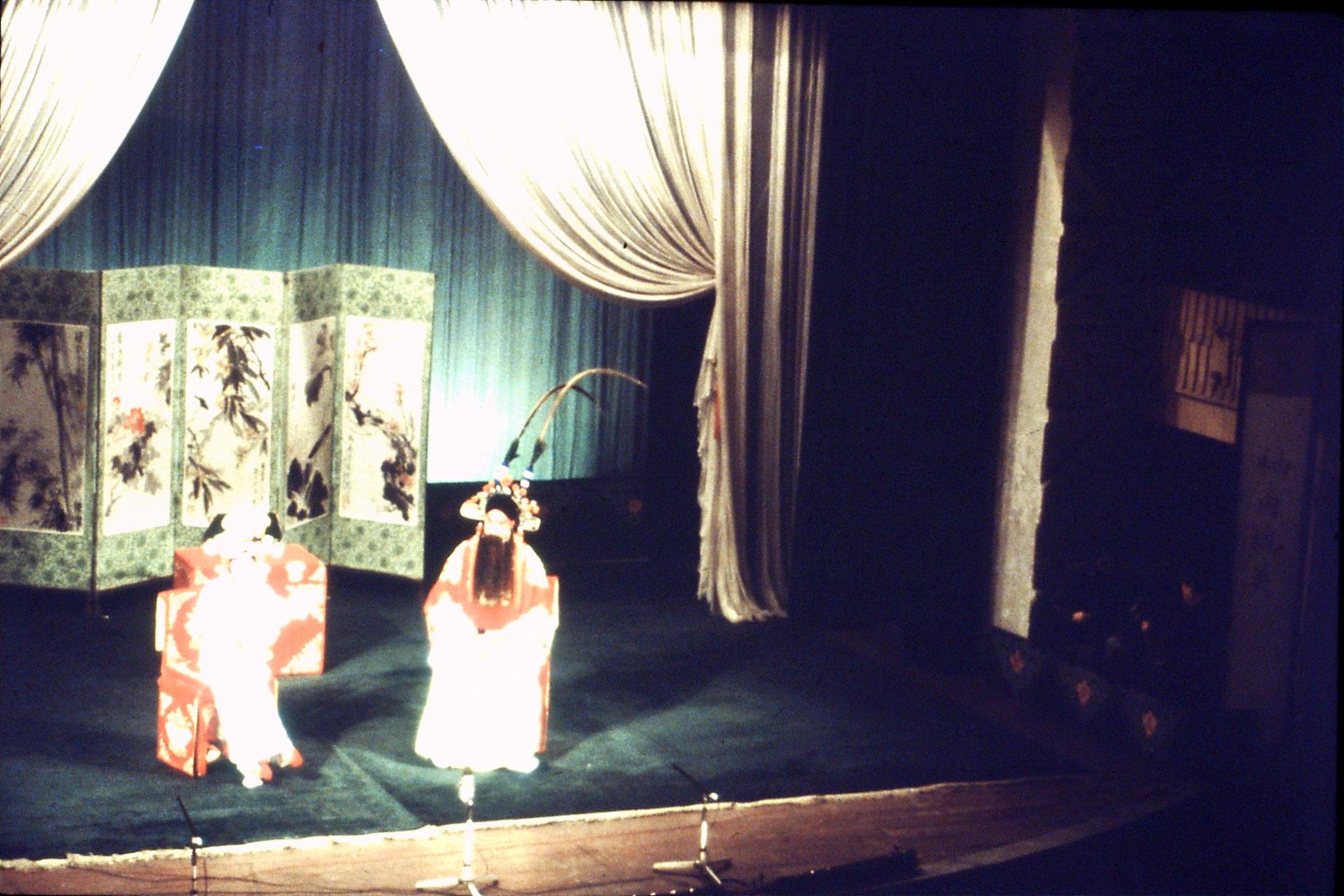 17/3/1989: 9: Chang'an opera