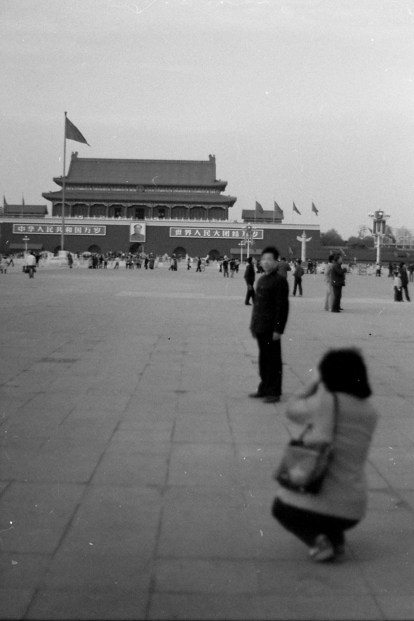 14/11/1988: 21:  Tiananmen Square