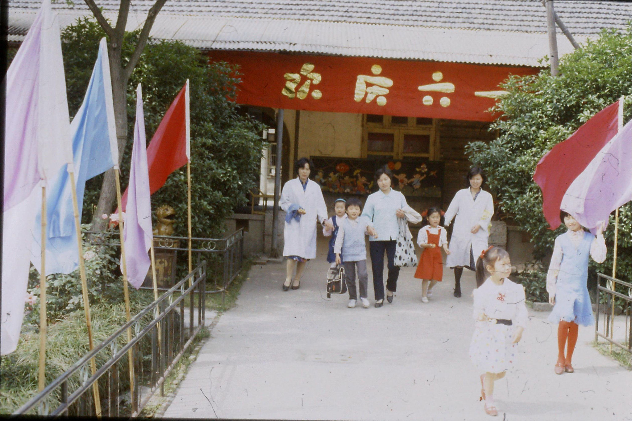 1/6/1989: 30: local infant school on International Children's Day