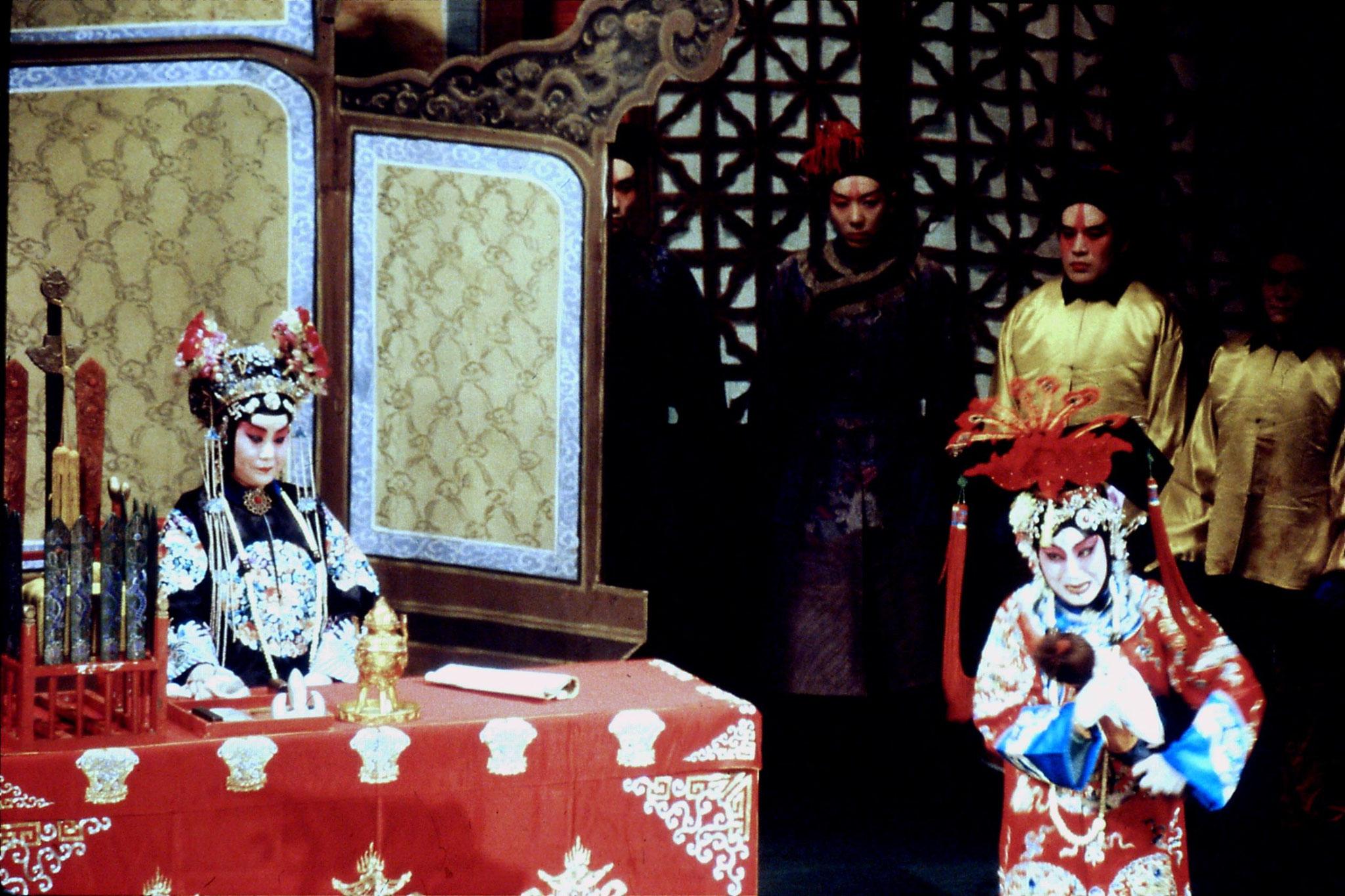 17/3/1989: 12: Chang'an opera