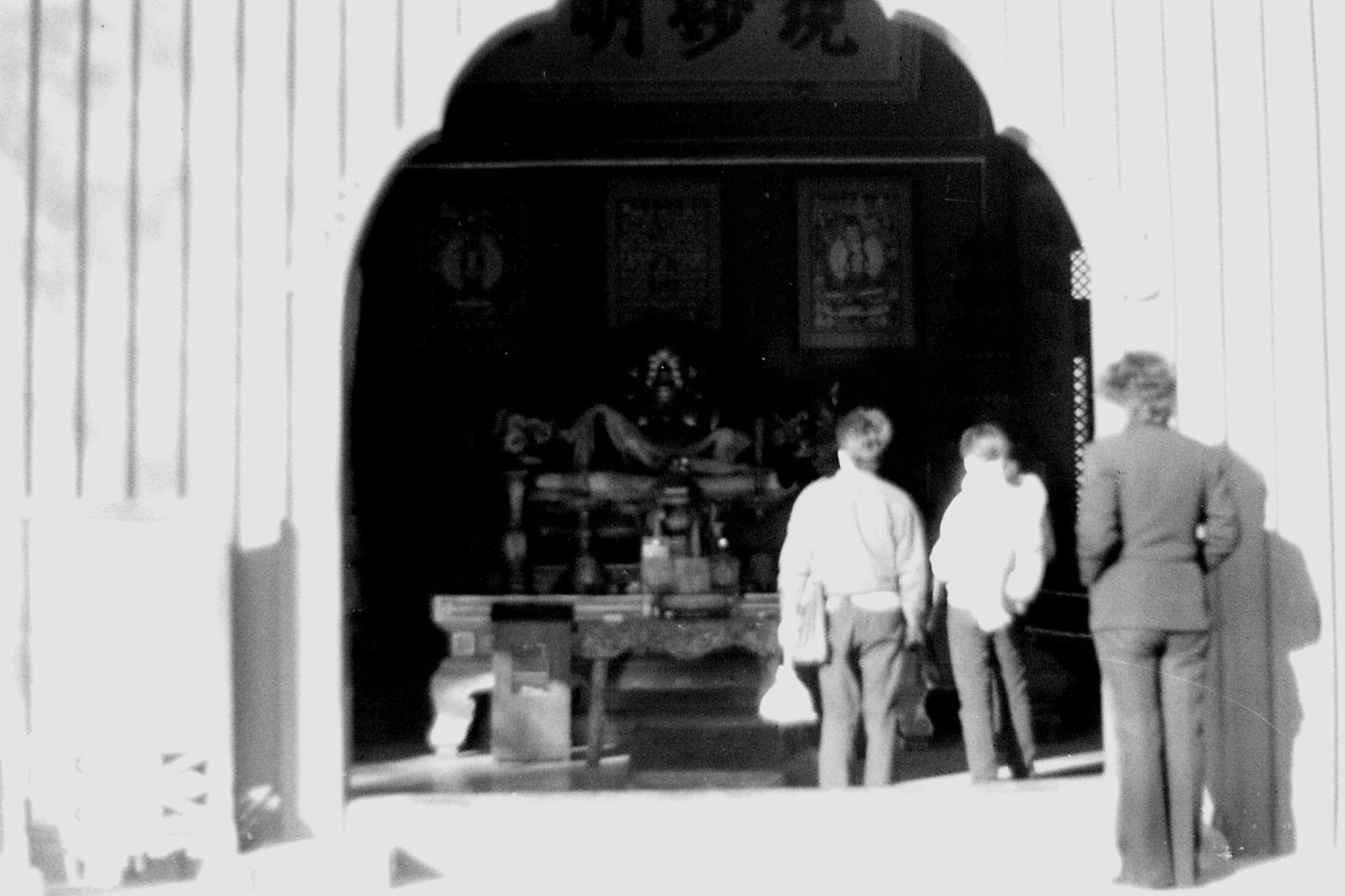4/12/1988: 33: Yong He Temple, Beijing