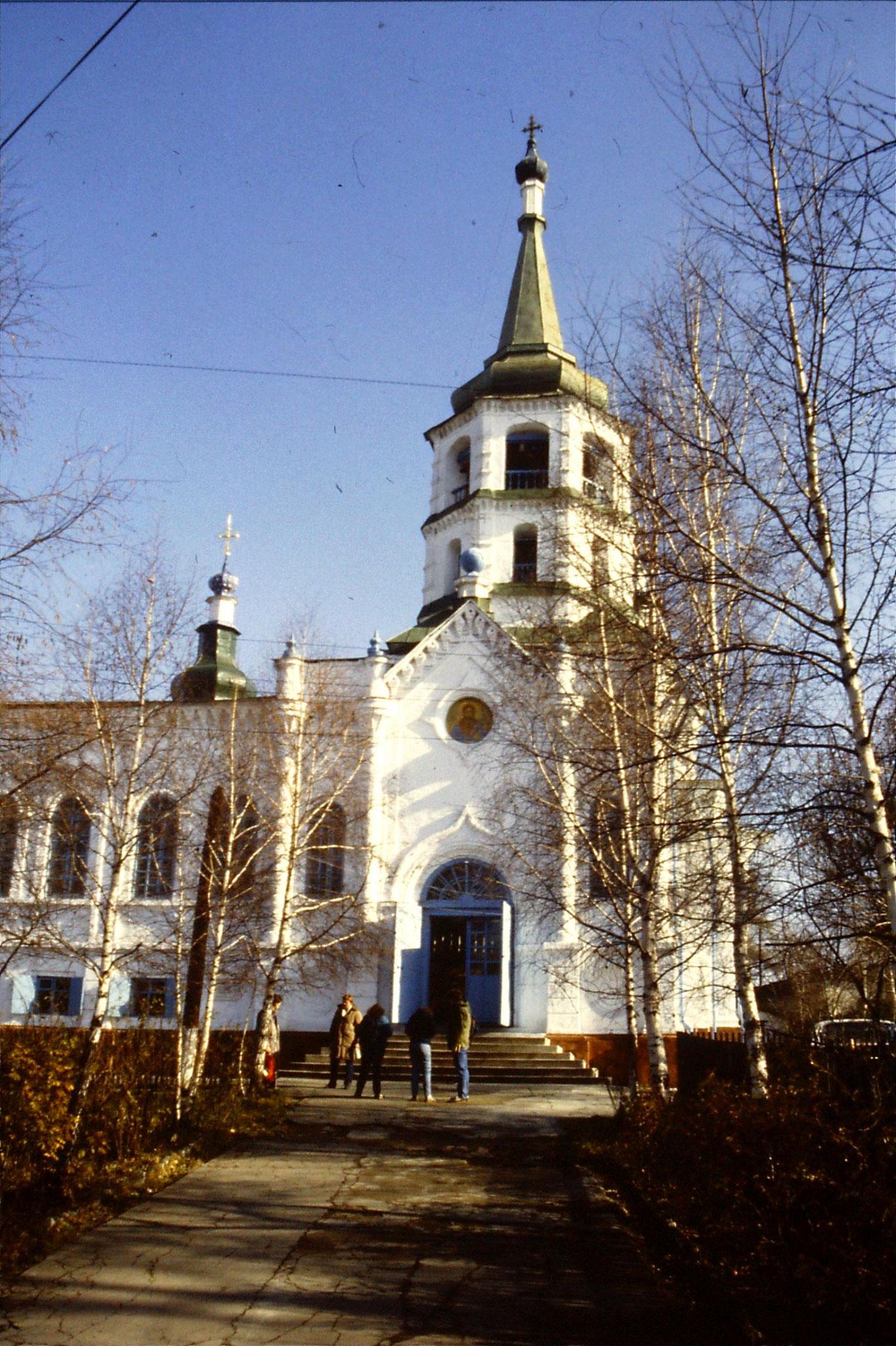 24/10/1988: 2: Irkutsk, church 1758