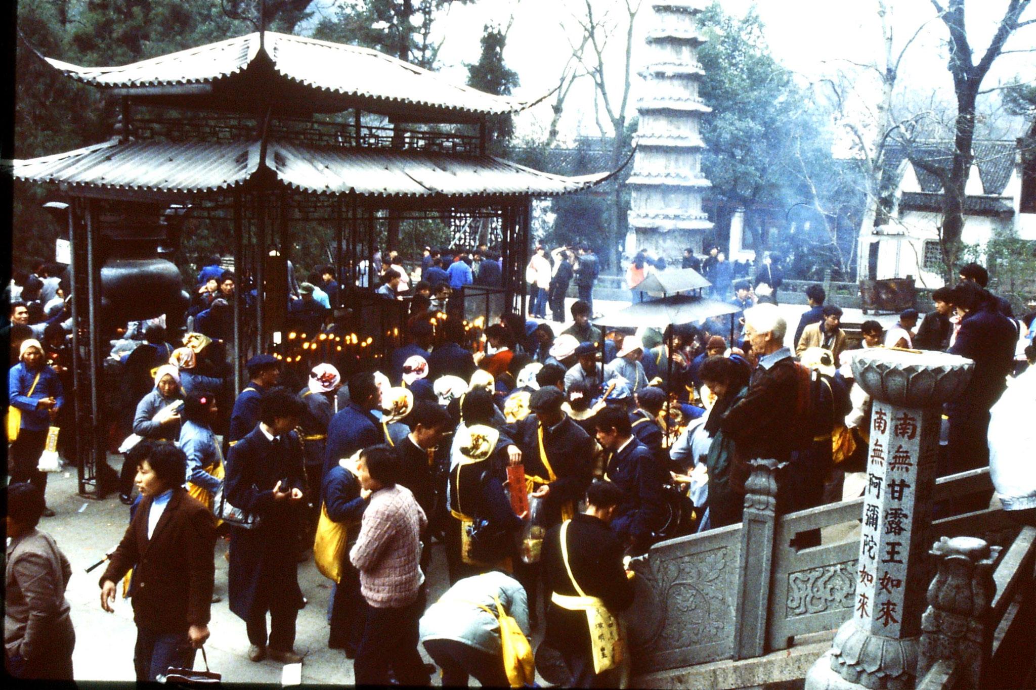 25/3/1989: 11: Hangzhou temple