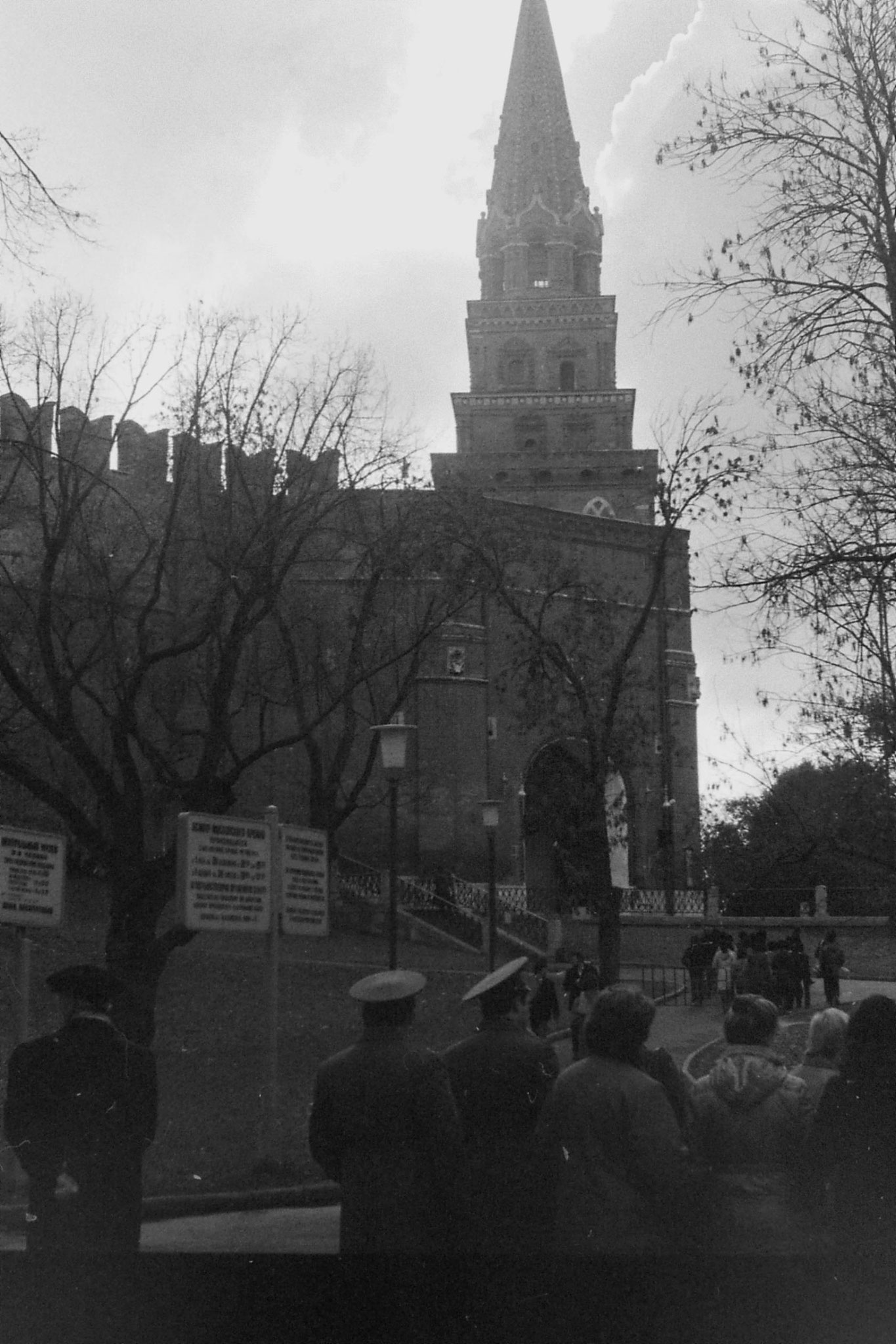 17/10/1988: 31: Kremlin, entrance we took