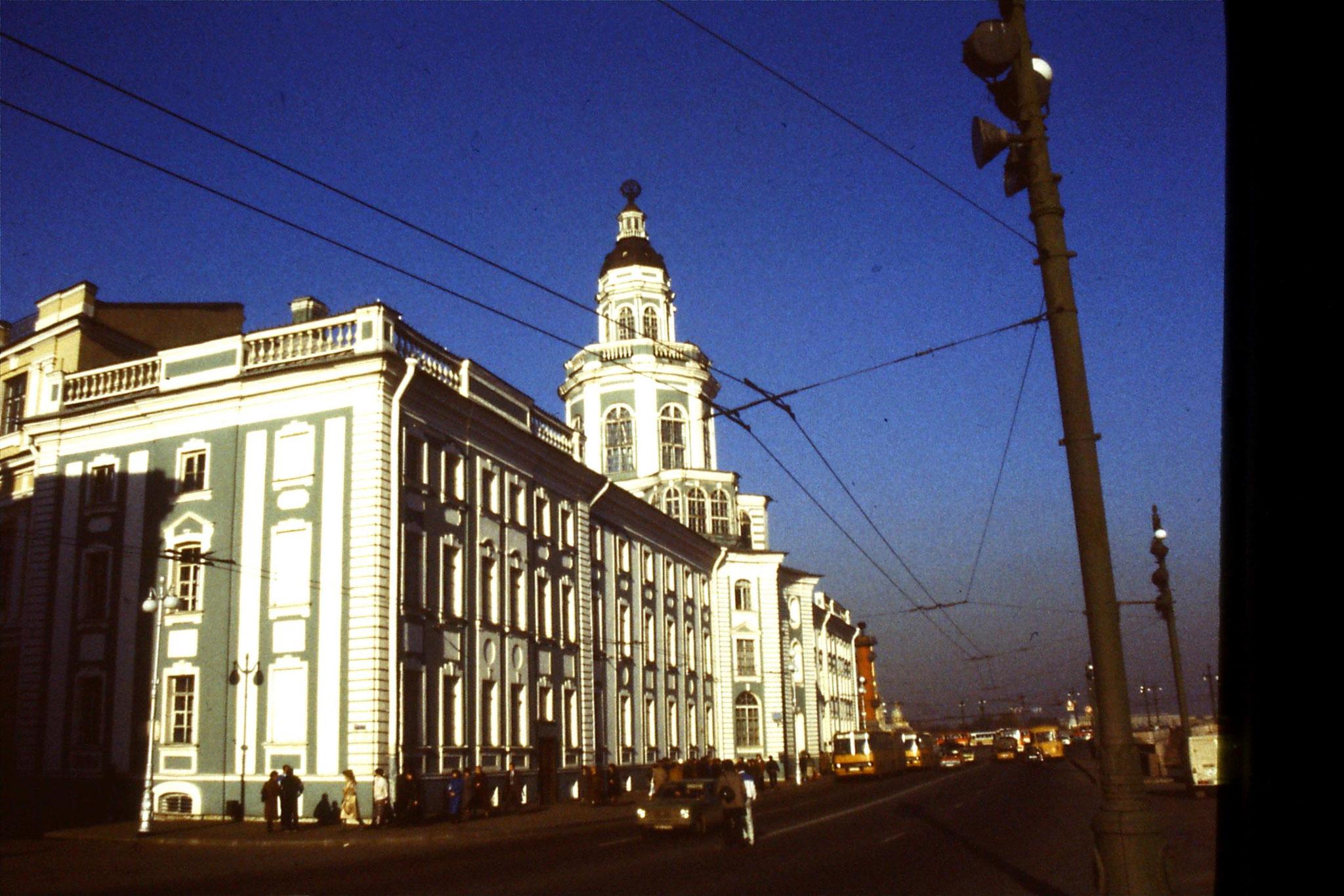 13/10/1988: 23:  Leningrad Natural History museum