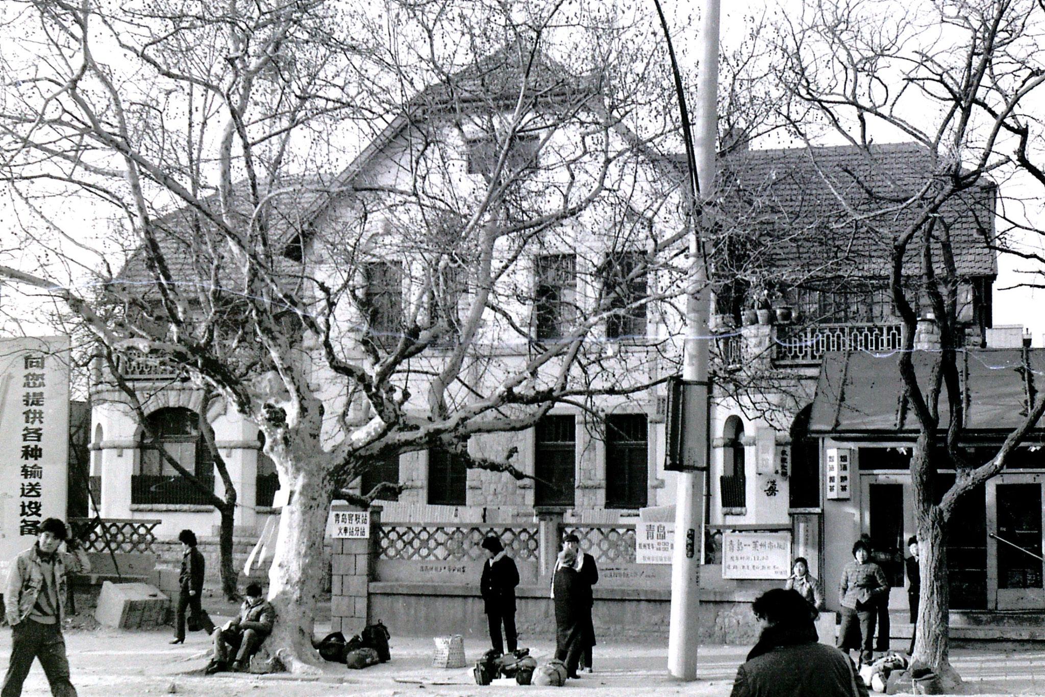 13/2/1989: 18: Qingdao