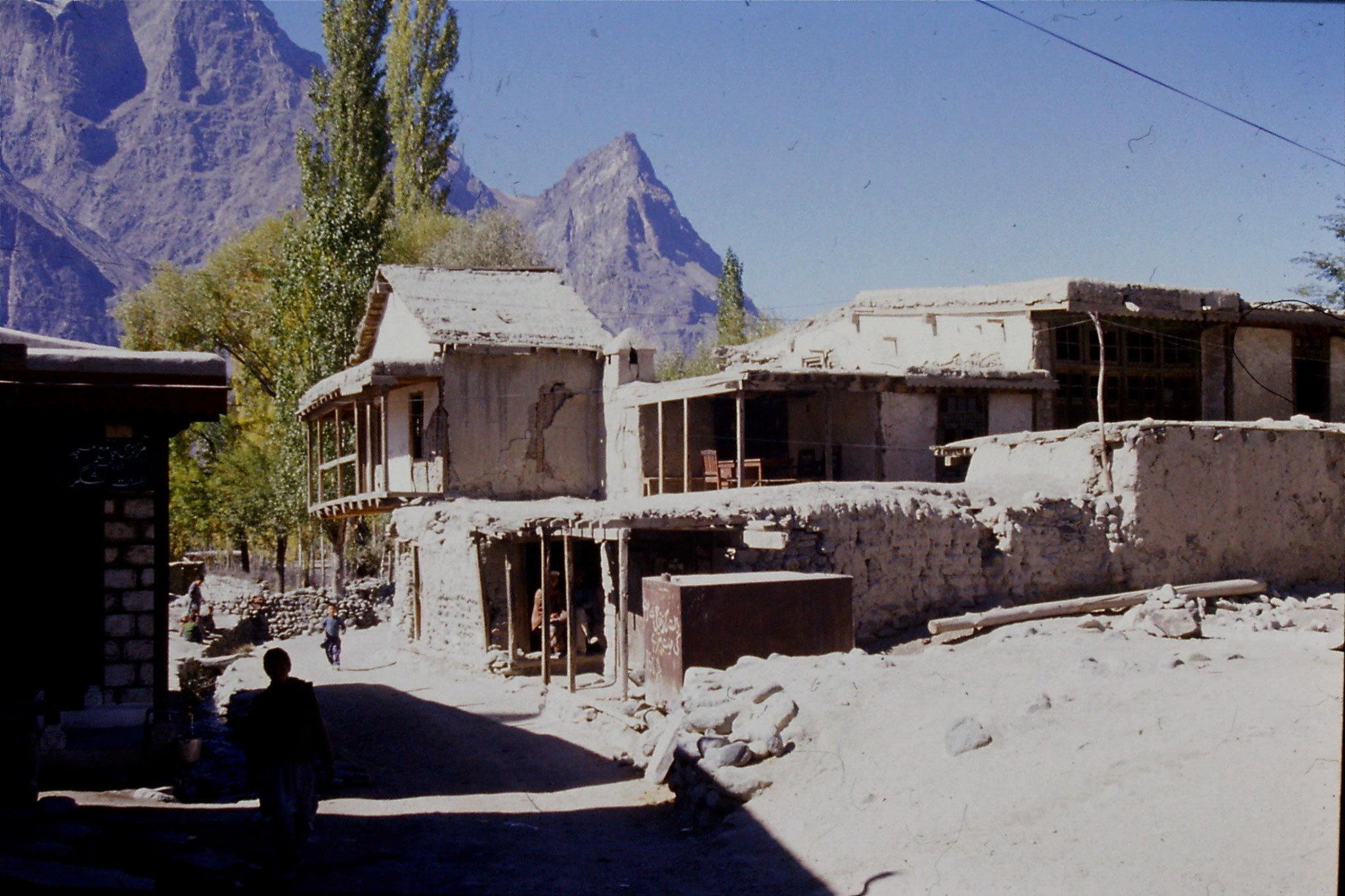 20/10/1989: 11:Houses in Shigar