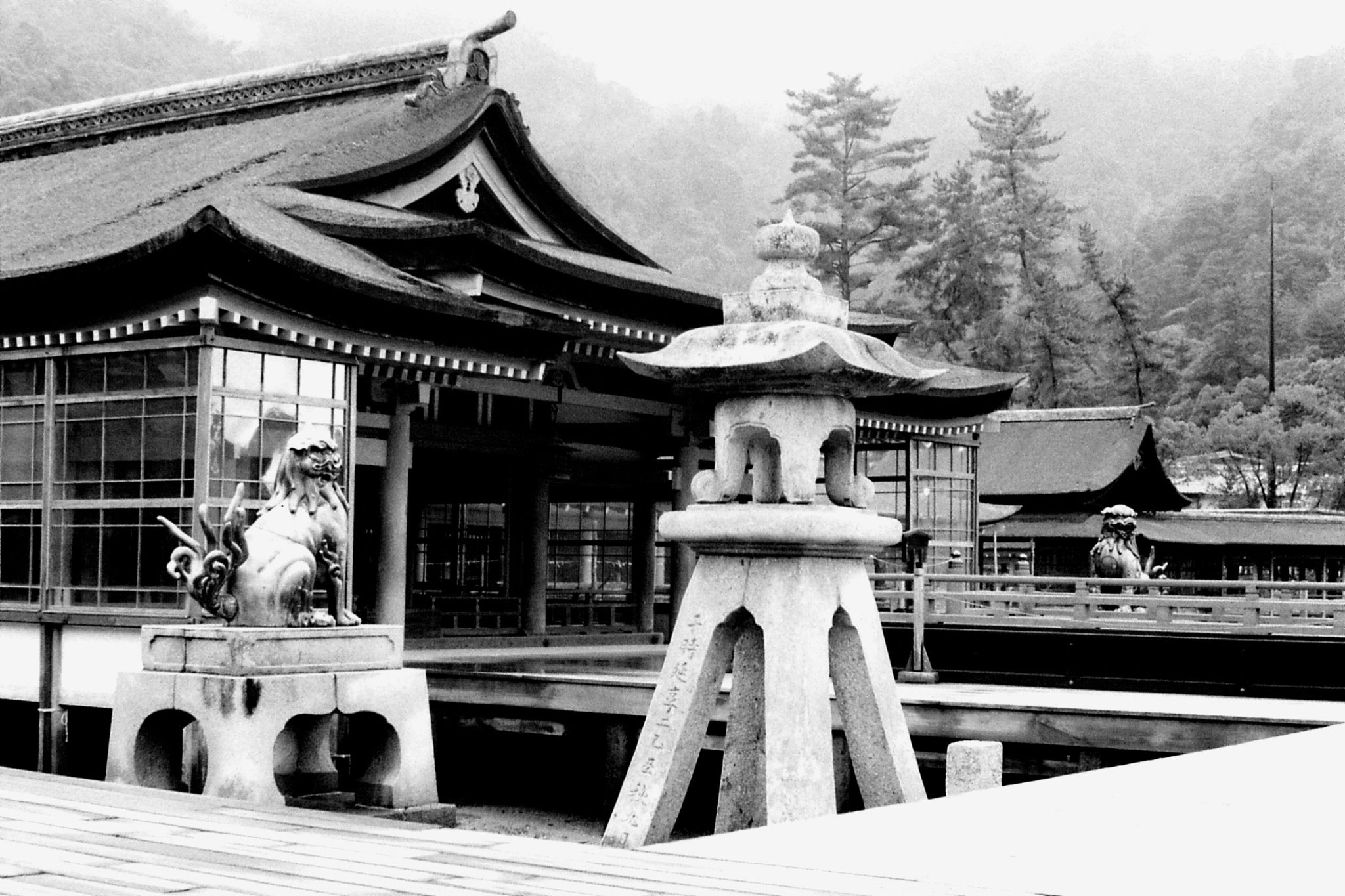 23/1/1989: 33: Miyajima Itsukushima Shrine
