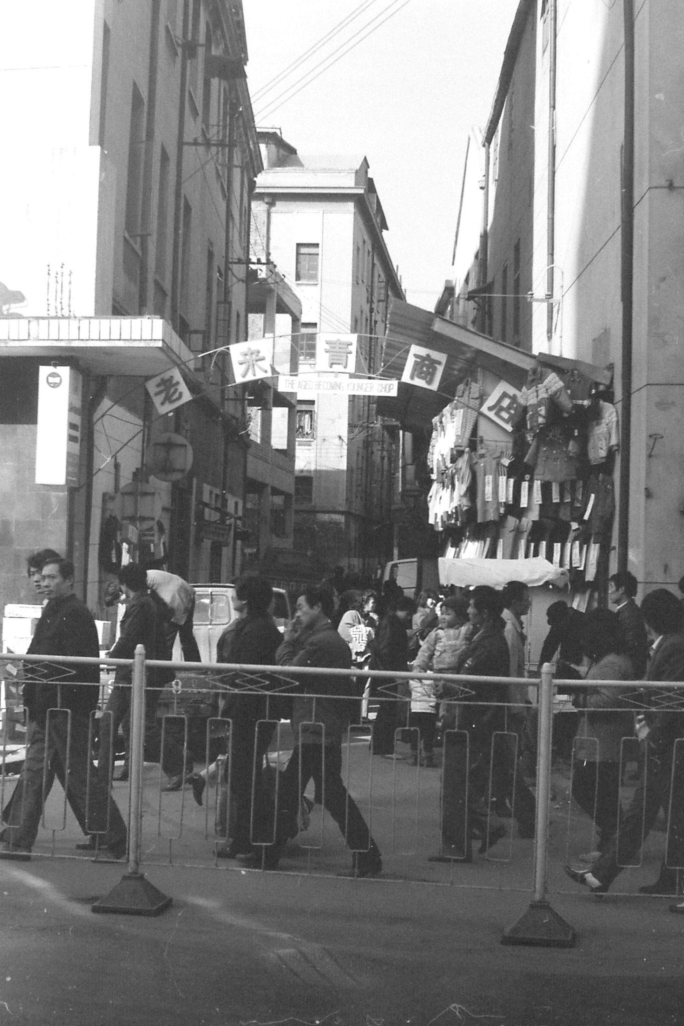14/12/1988: 25: Shanghai