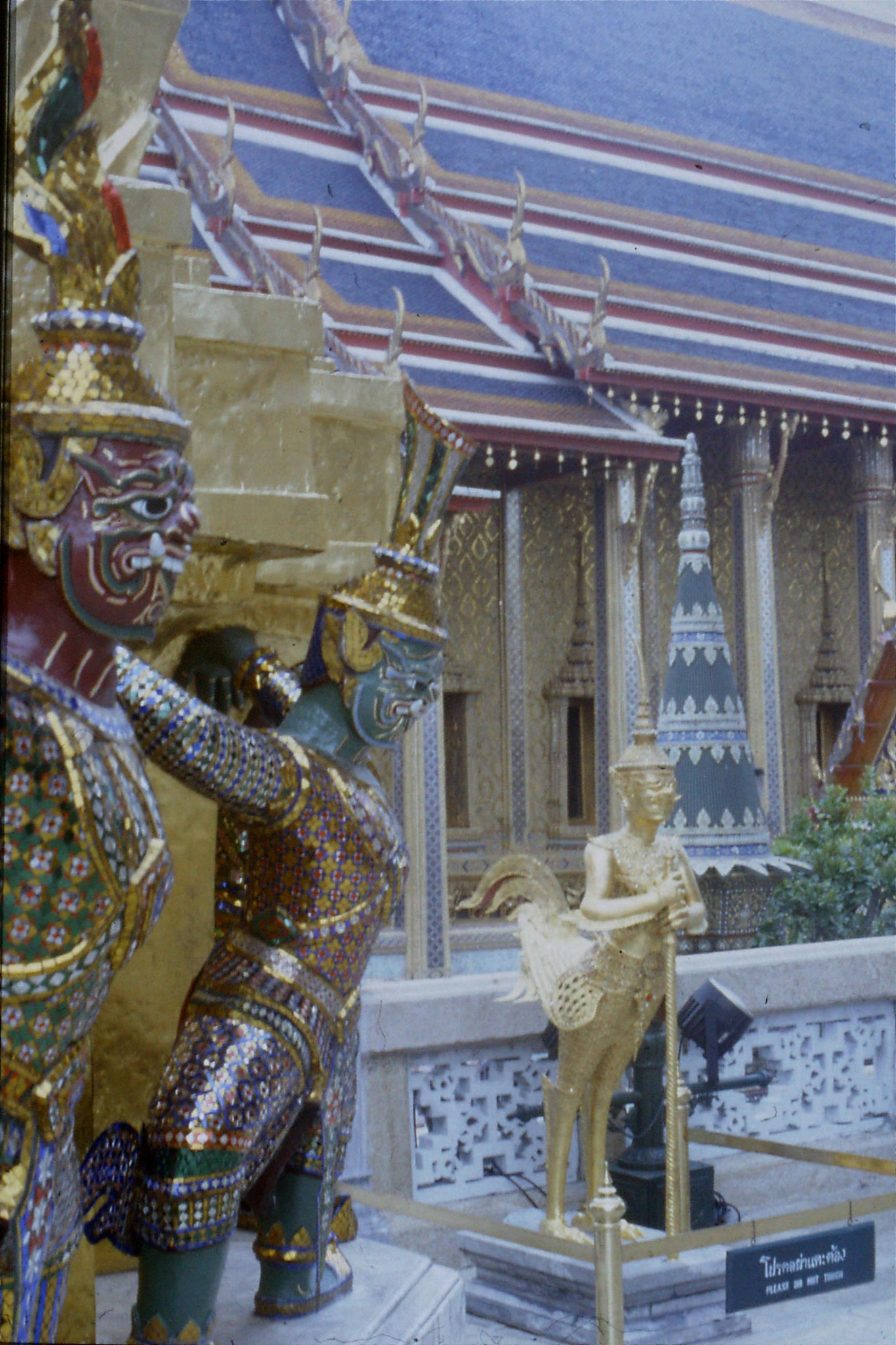 20/5/1990: 4: Bangkok Emerald Buddha temple