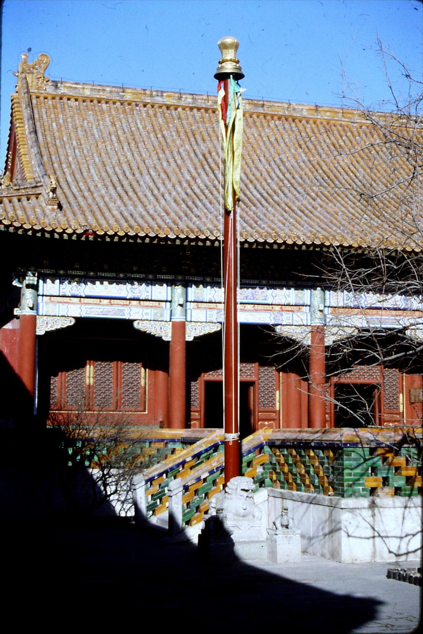 4/12/1988: 5: Beijing Yong He temple