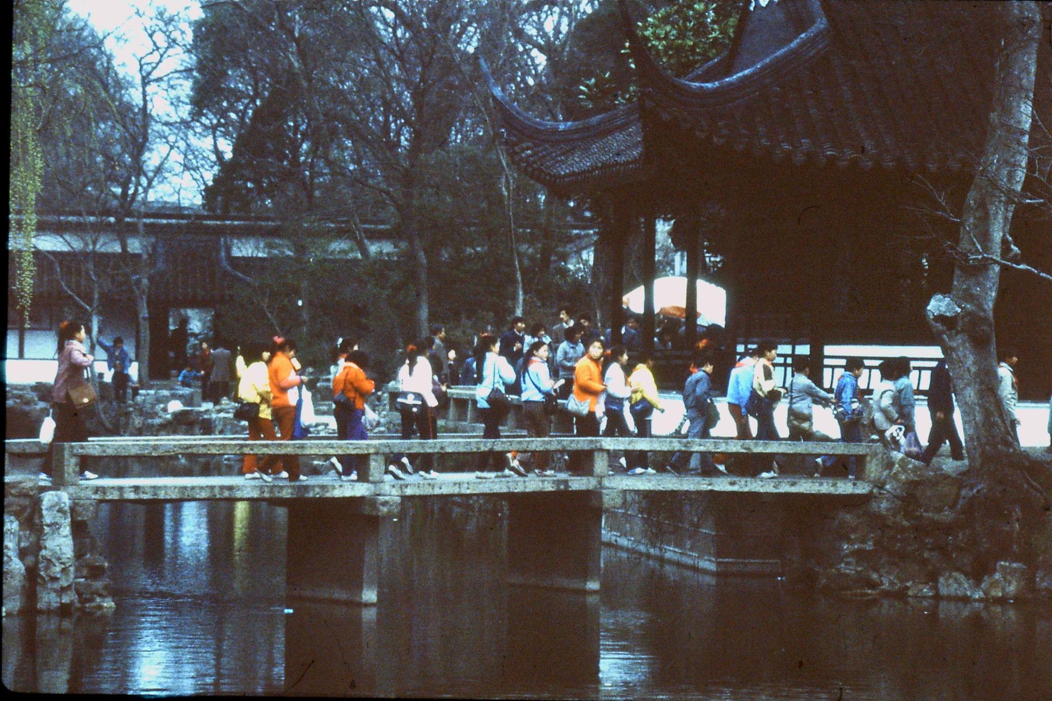 22/3/1989: 8: Suzhou: Zhaozheng Park