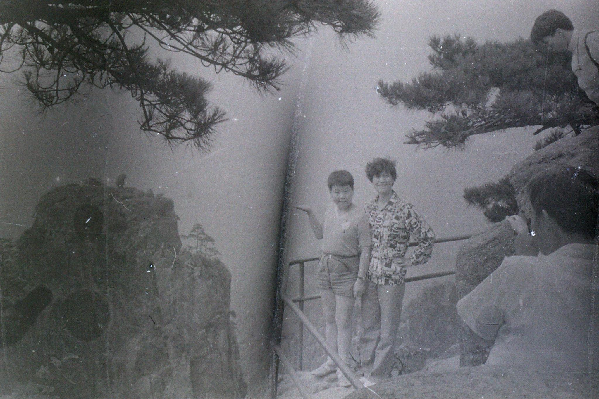 3/8/1989: 11: Huang Shan nr Beilai Hotel