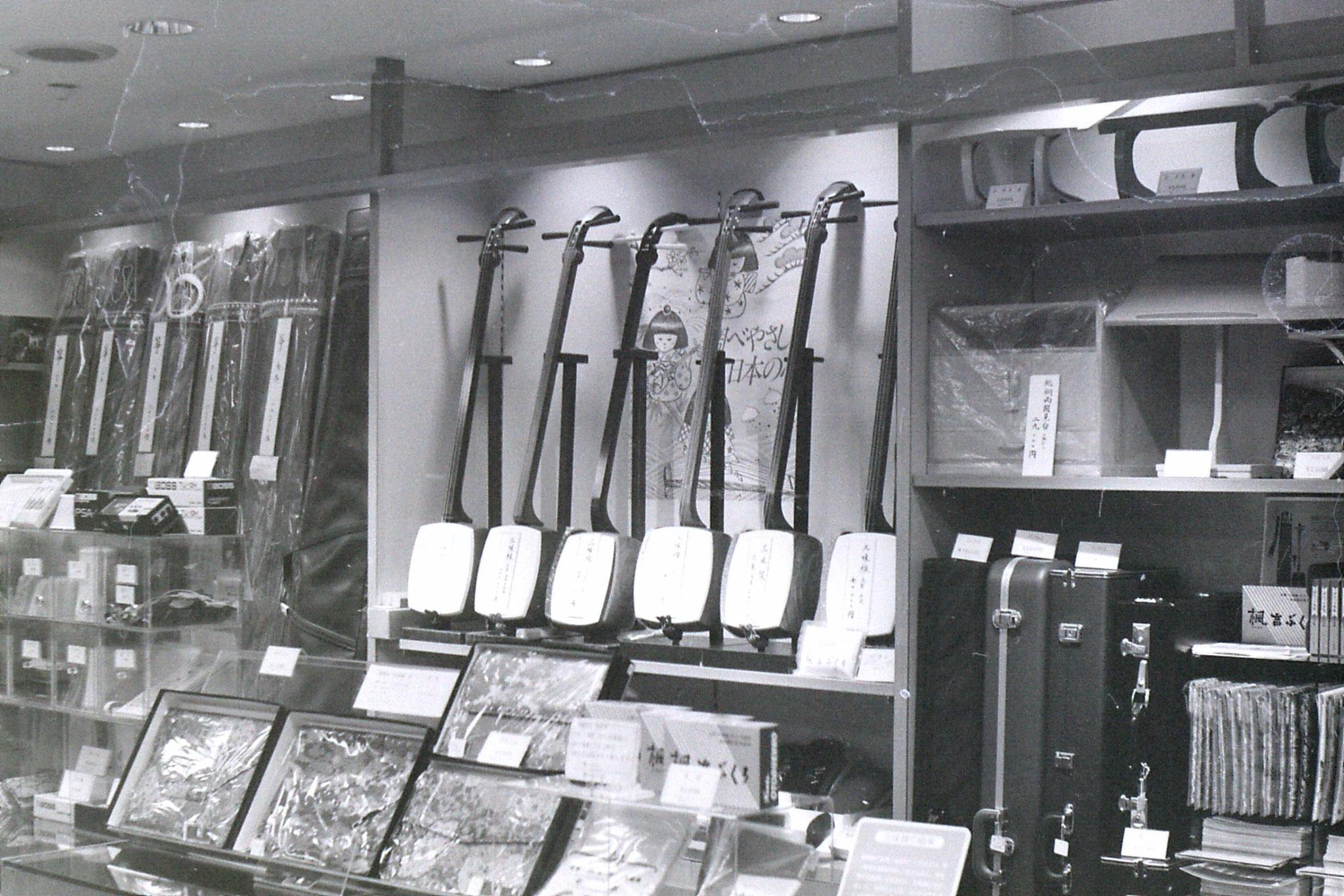4/2/1989: 14: Takashimaya Store