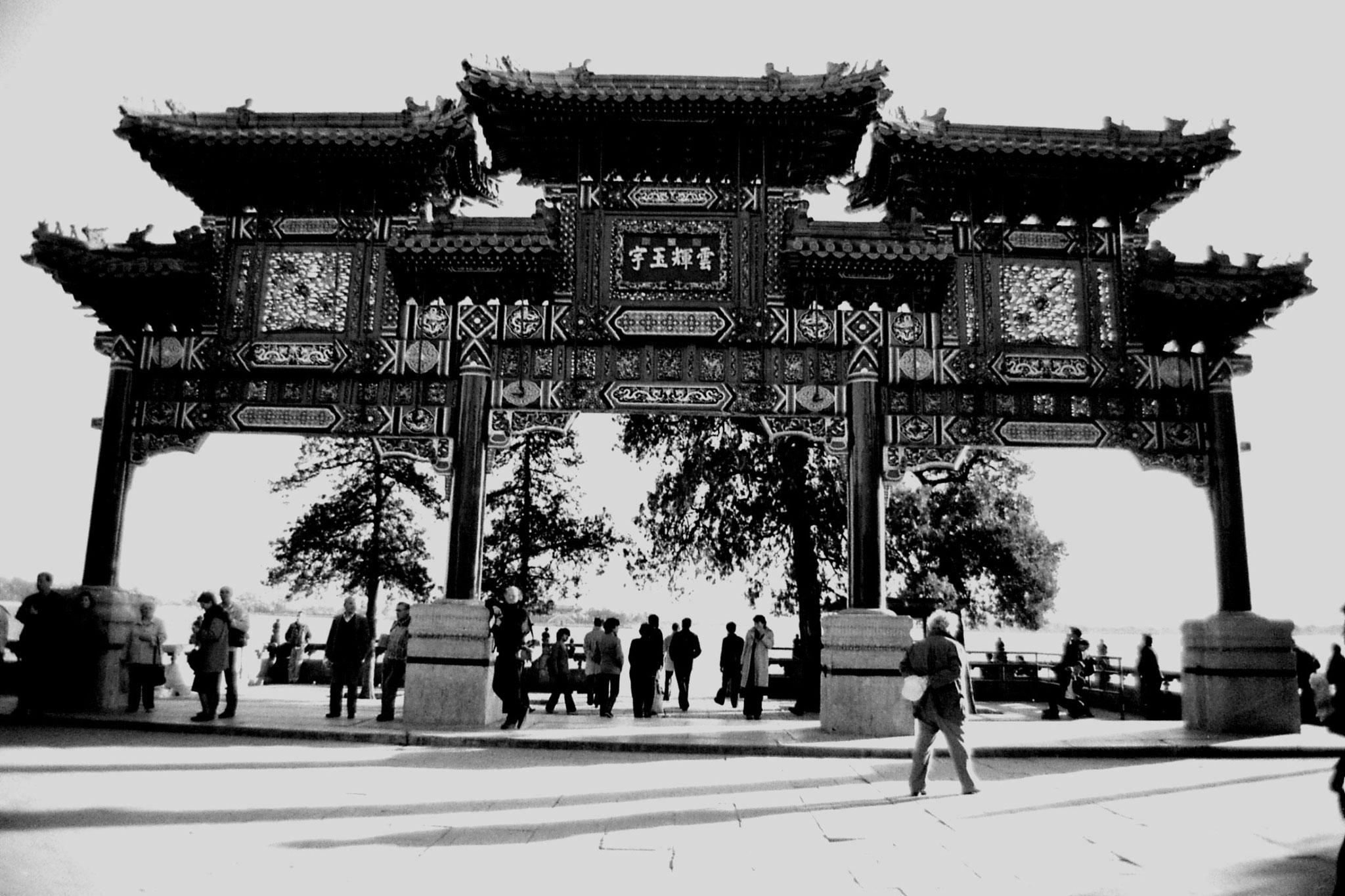 1/11/1988: 15: Summer Palace