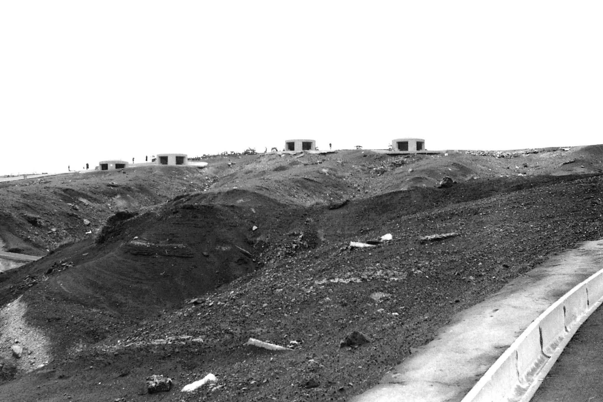 22/1/1989: 16: Aso volcano