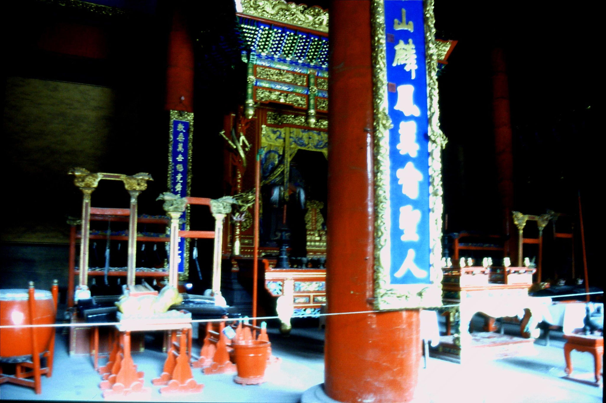 21/2/1989: 36 Qufu musical instruments in Dacheng Hall