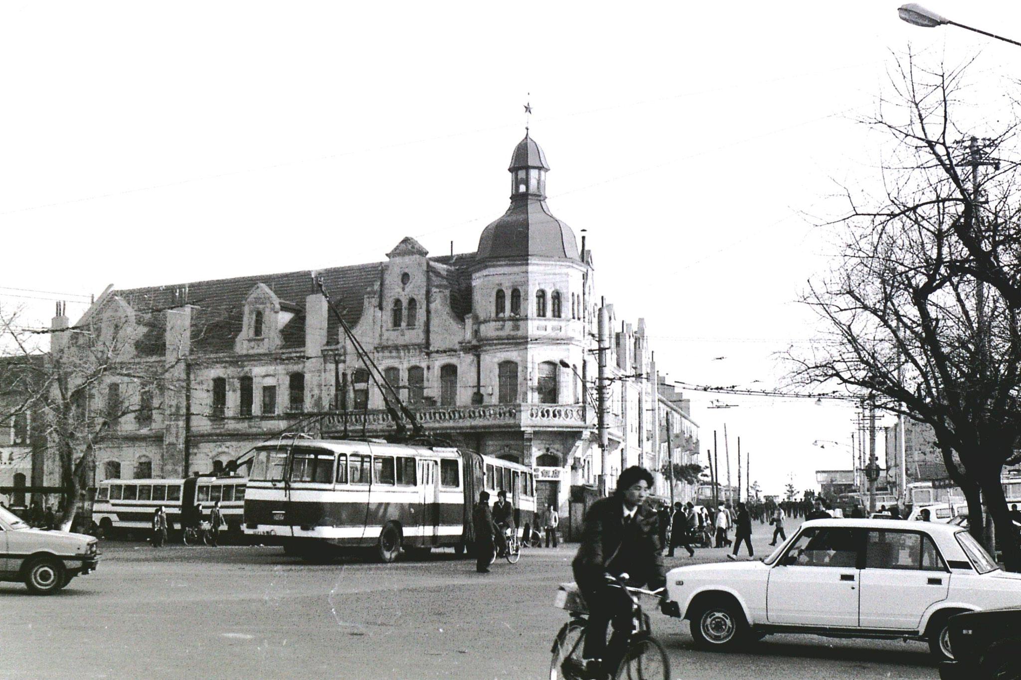 13/2/1989: 16: Qingdao