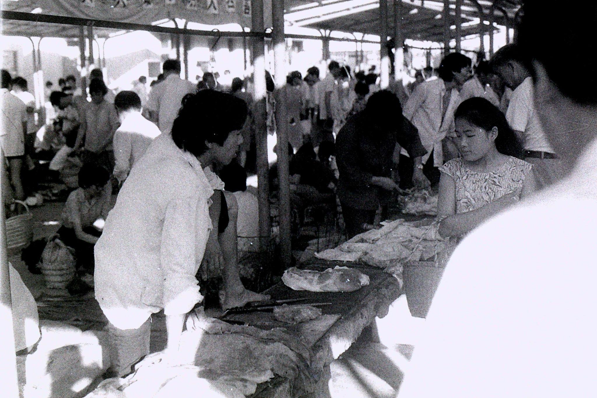 19/7/1989: 25: Zheda Free market